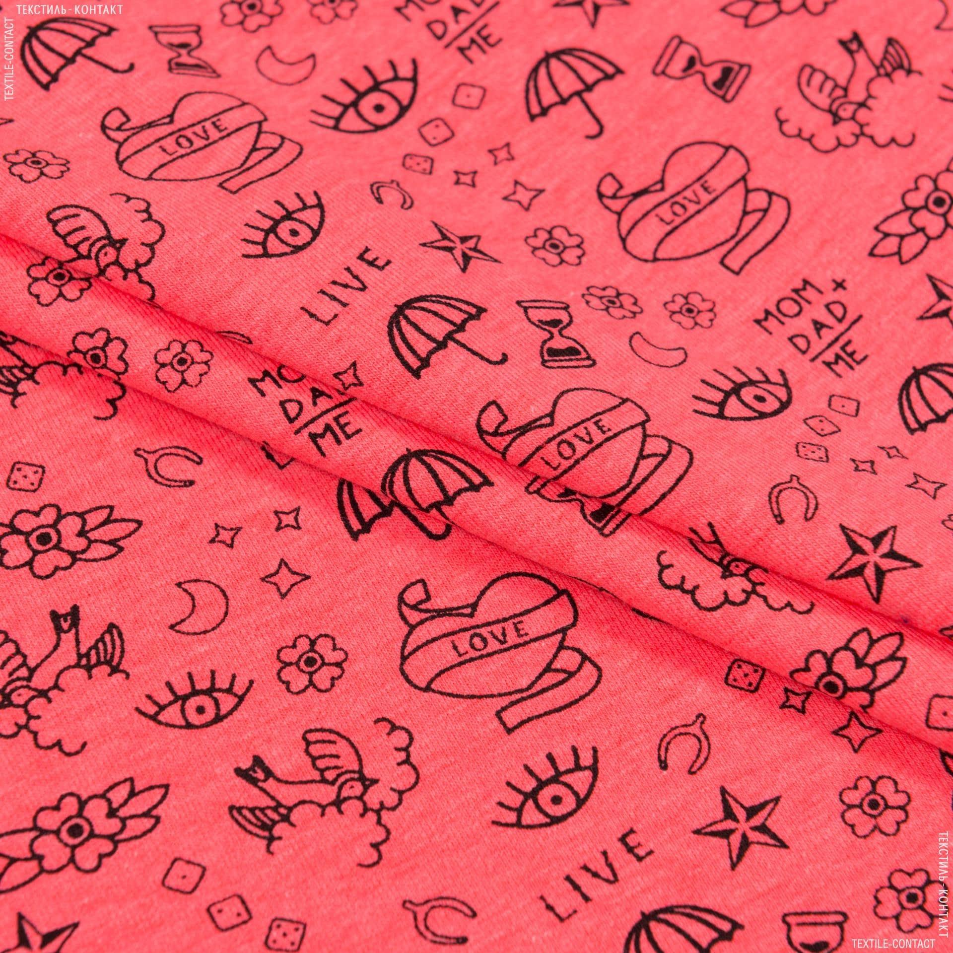 Ткани для костюмов - Трикотаж меланж