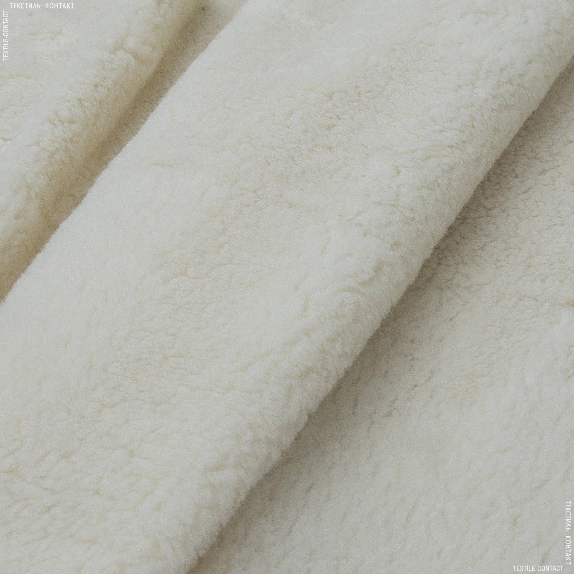 Тканини для м'яких іграшок - Хутро штучне білий