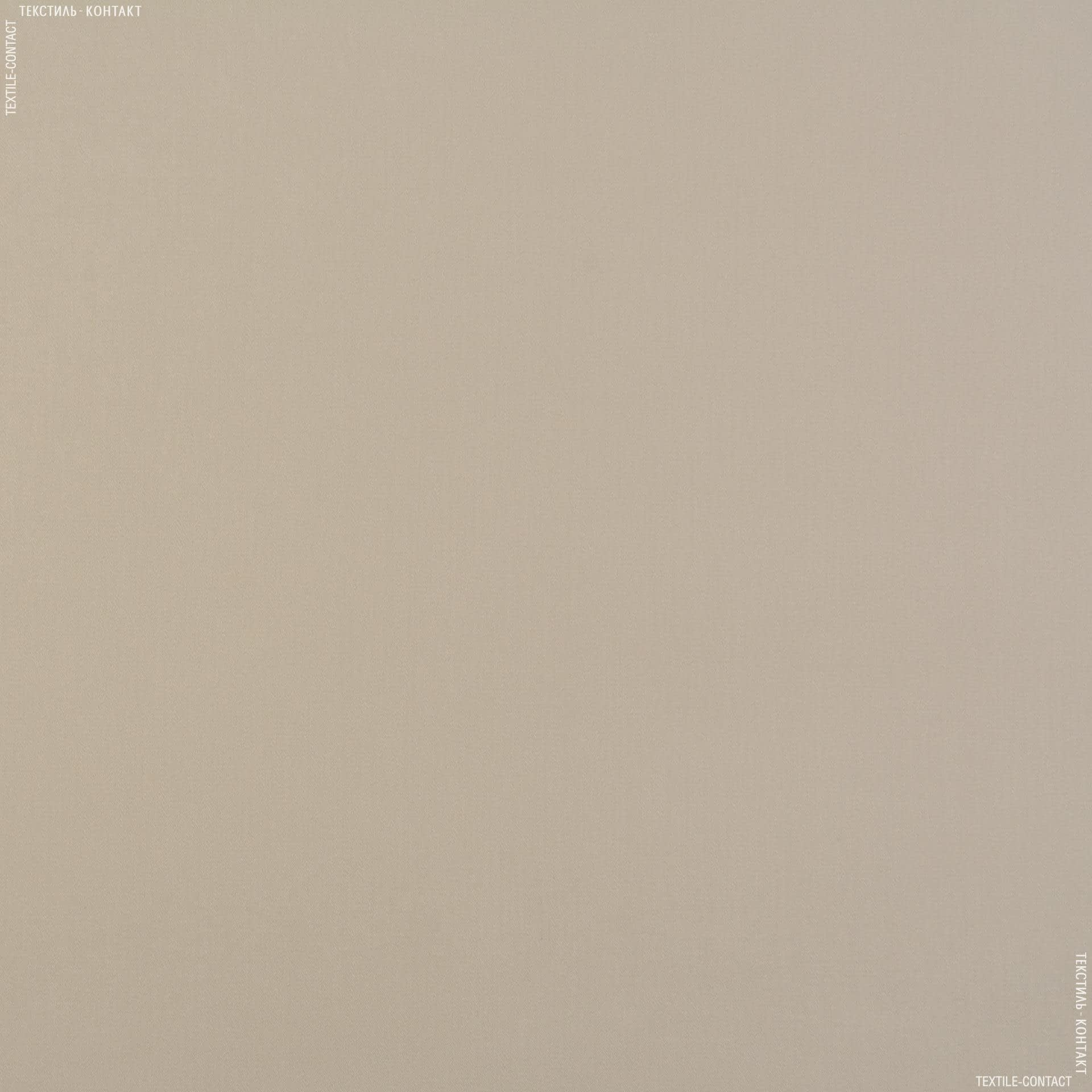 Ткани для брюк - Коттон-мод сатин бежевый
