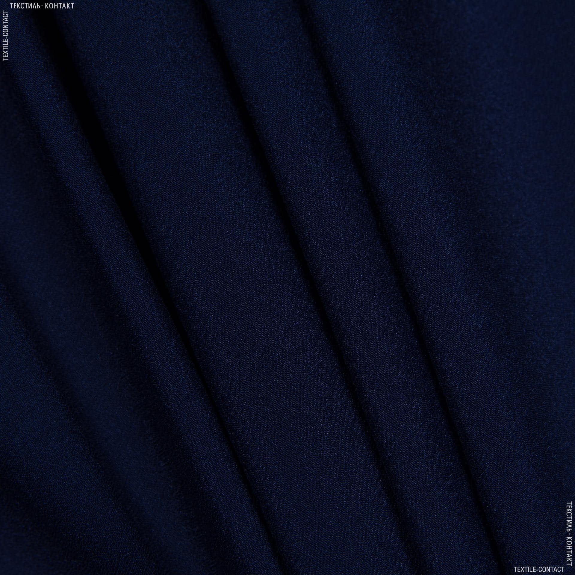 Ткани для платков и бандан - Крепдешин синий