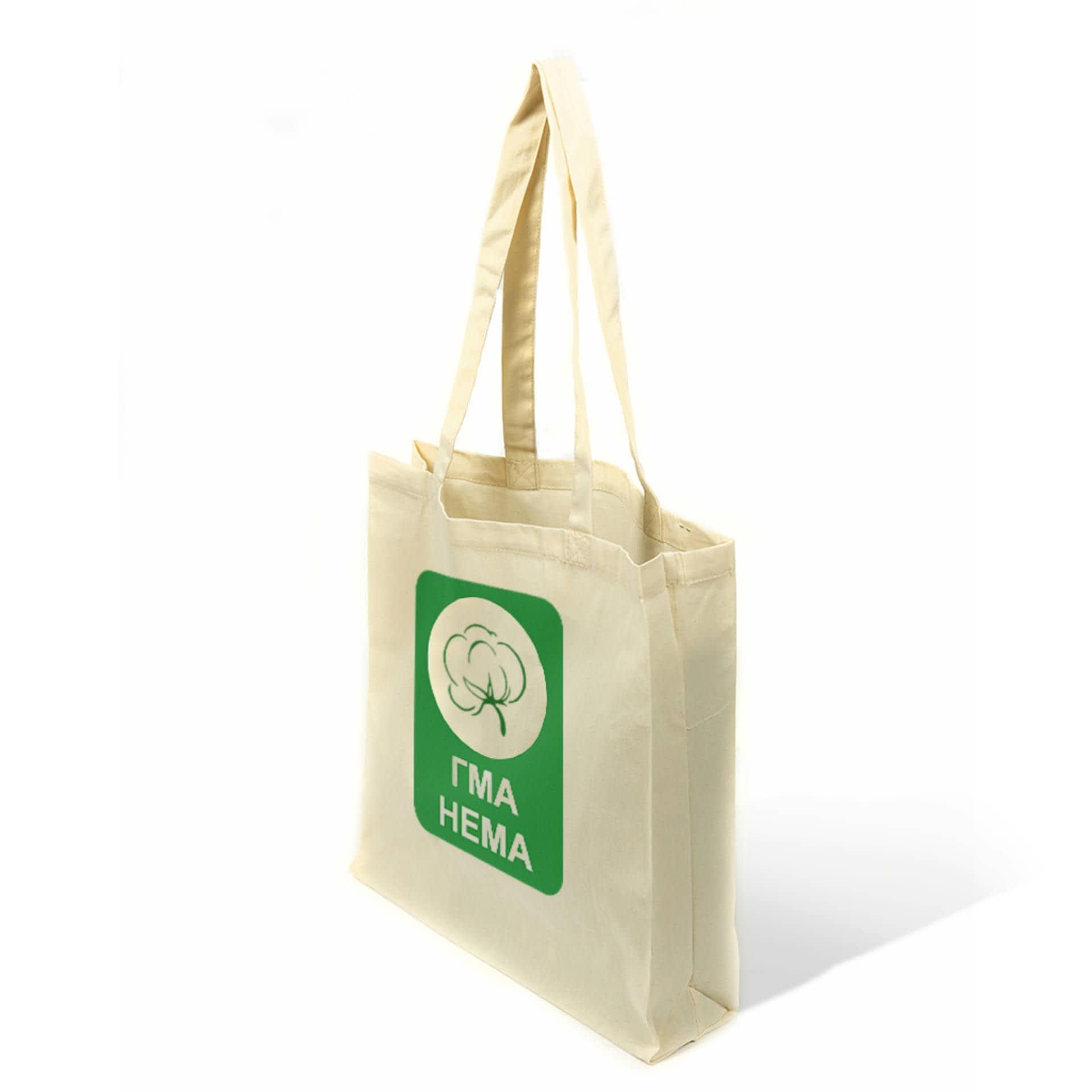 Тканини екосумка - Екосума  бязь (ручка 70 см)