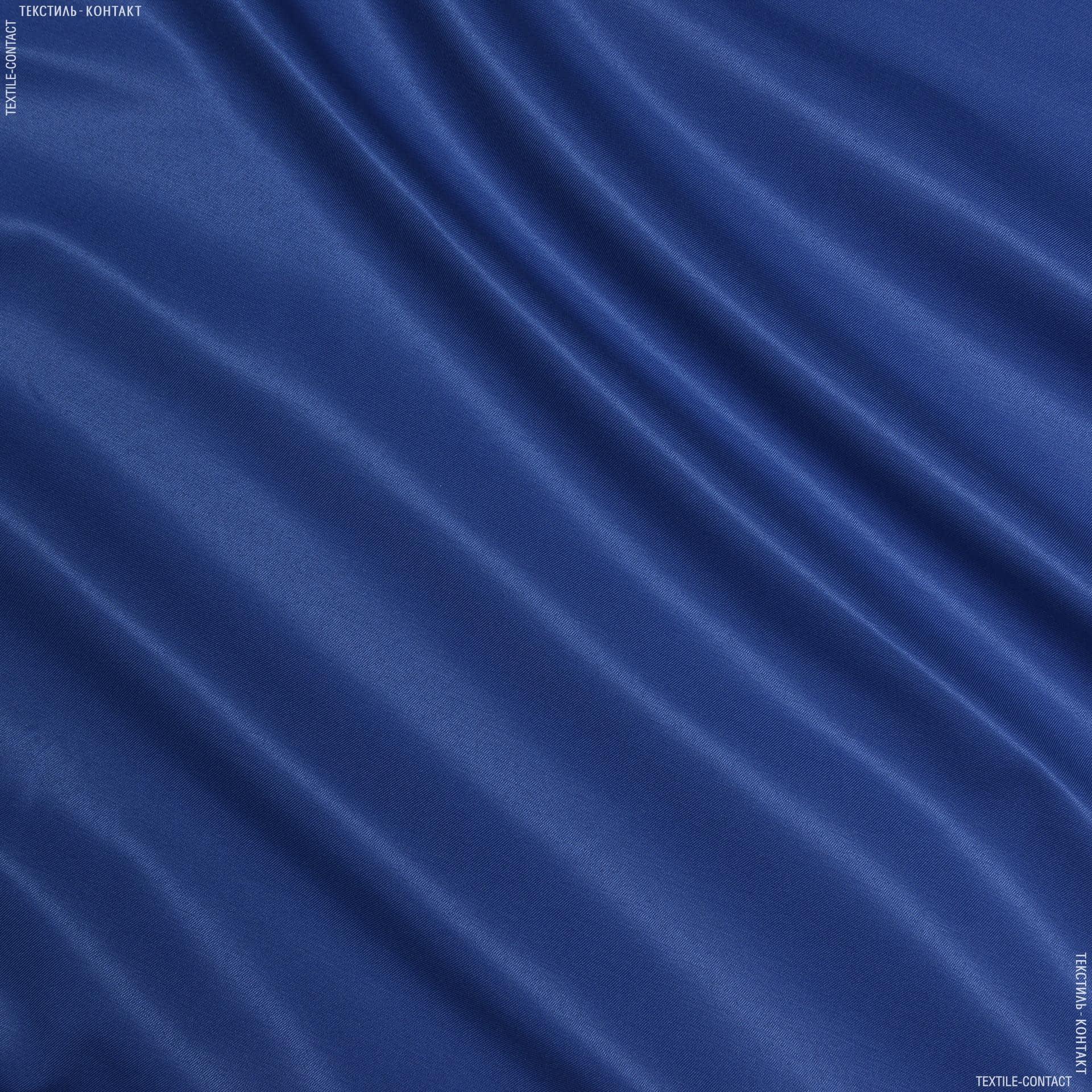 Ткани для спецодежды - Грета-2701 ВСТ  светло синий