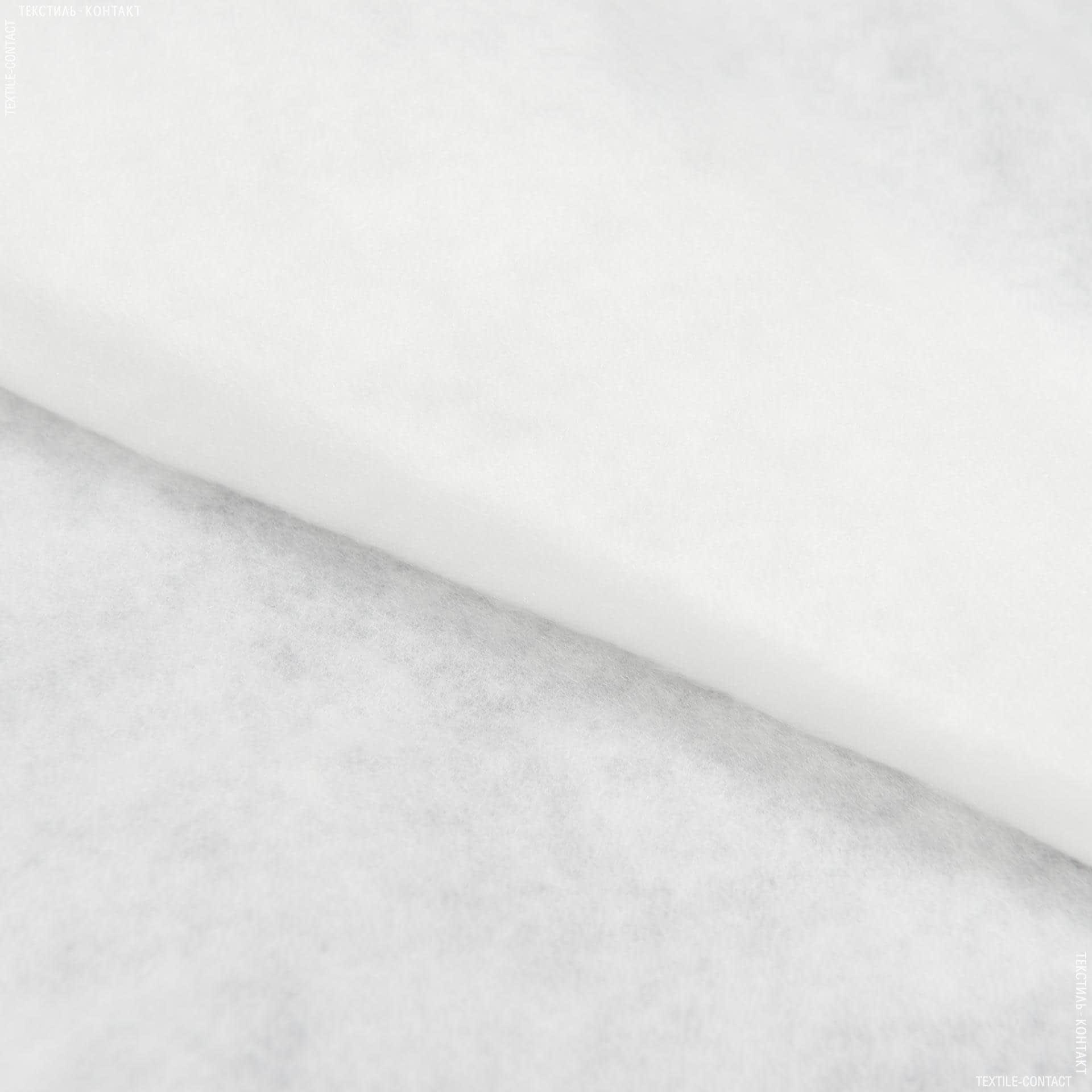 "Тканини неткане полотно - Утеплювач тонкий ""HollowSoft"" 150г/м білий"