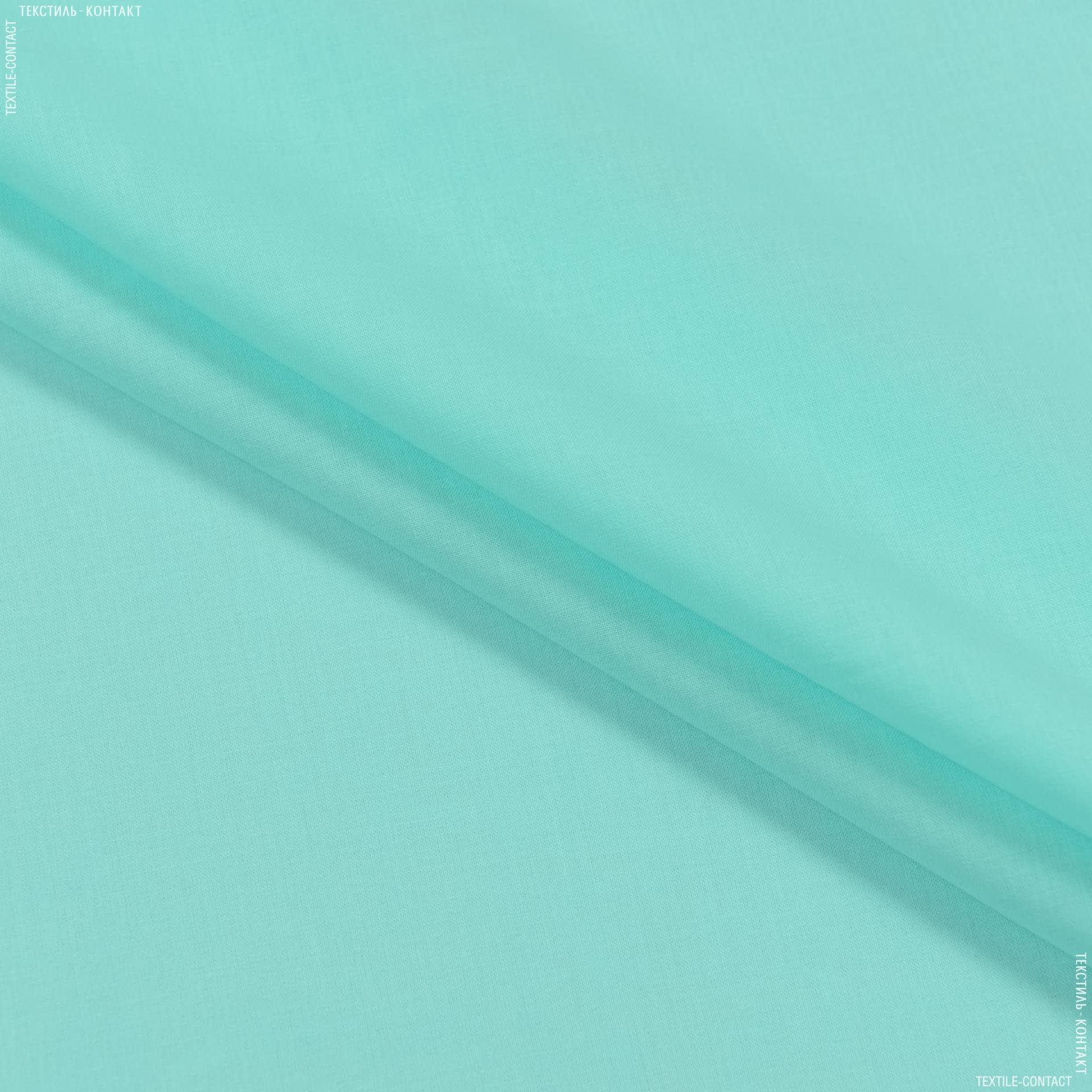 Тканини для дитячого одягу - Батист світло-м'ятний
