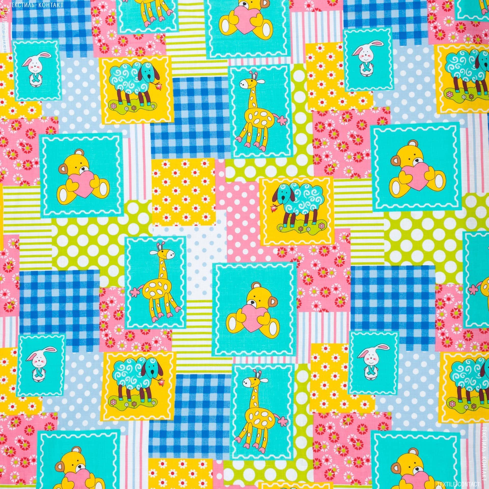 Тканини для дитячої постільної білизни - Бязь набивна голд dw