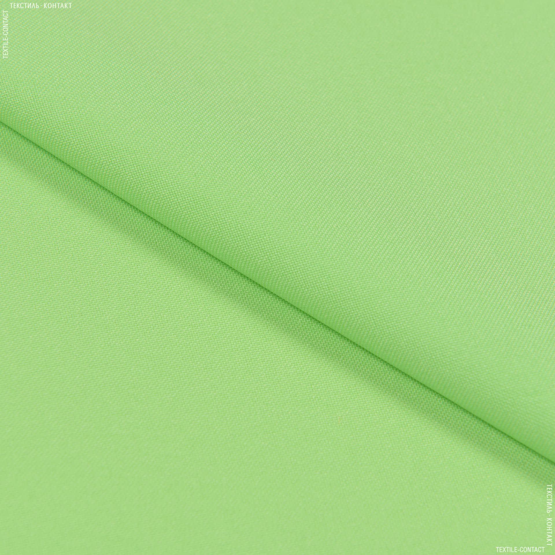 Тканини для спецодягу - Габардин світло-салатовий