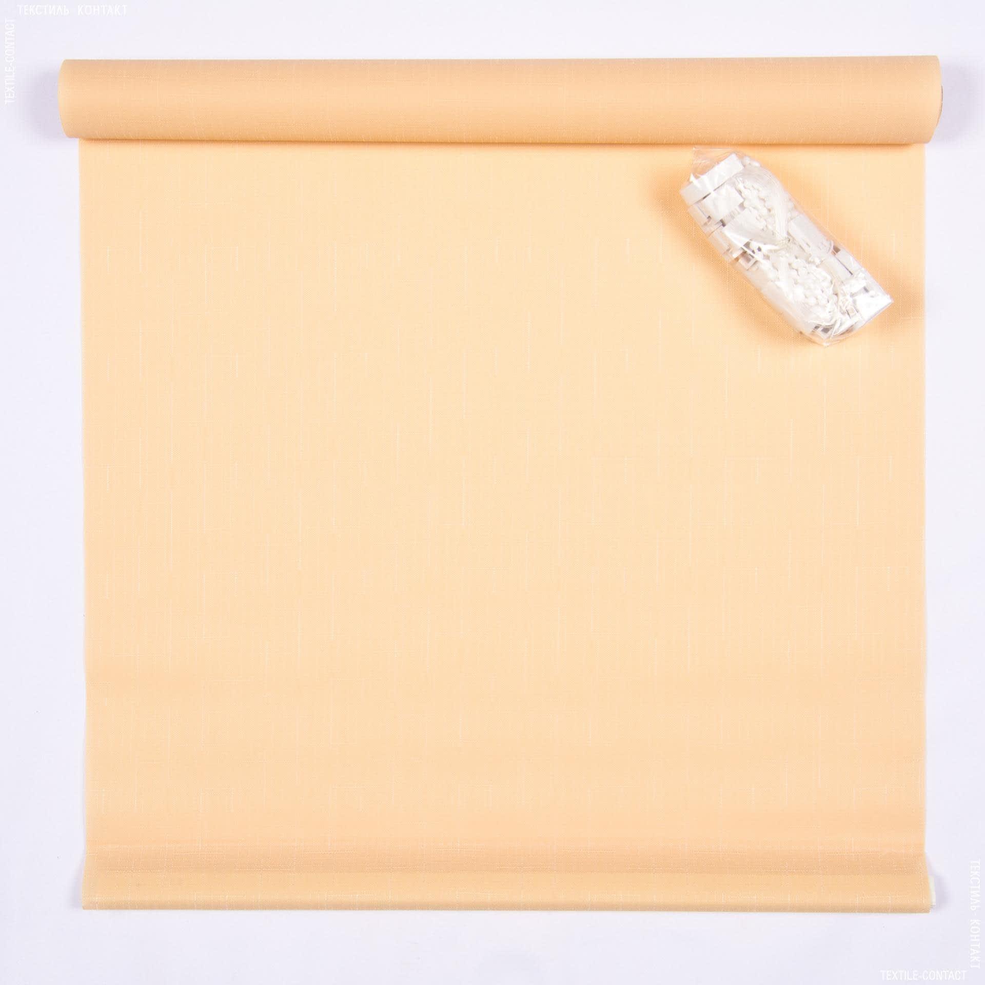 Тканини ролети - Роллет міні фактурний бежевий 42.5х150
