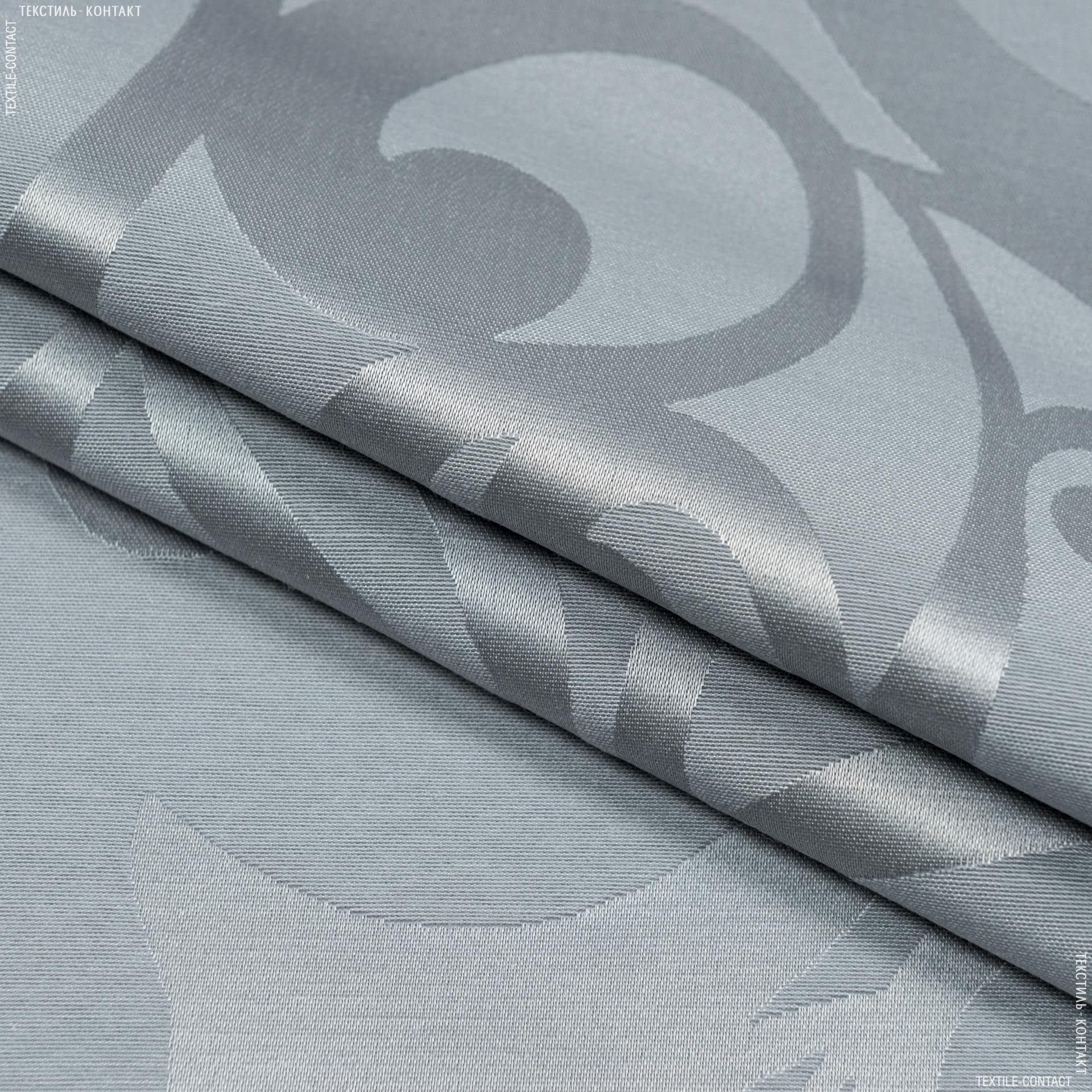 Ткани для скатертей - Ткань с акриловой пропиткой ресинадо/resinado  /серый