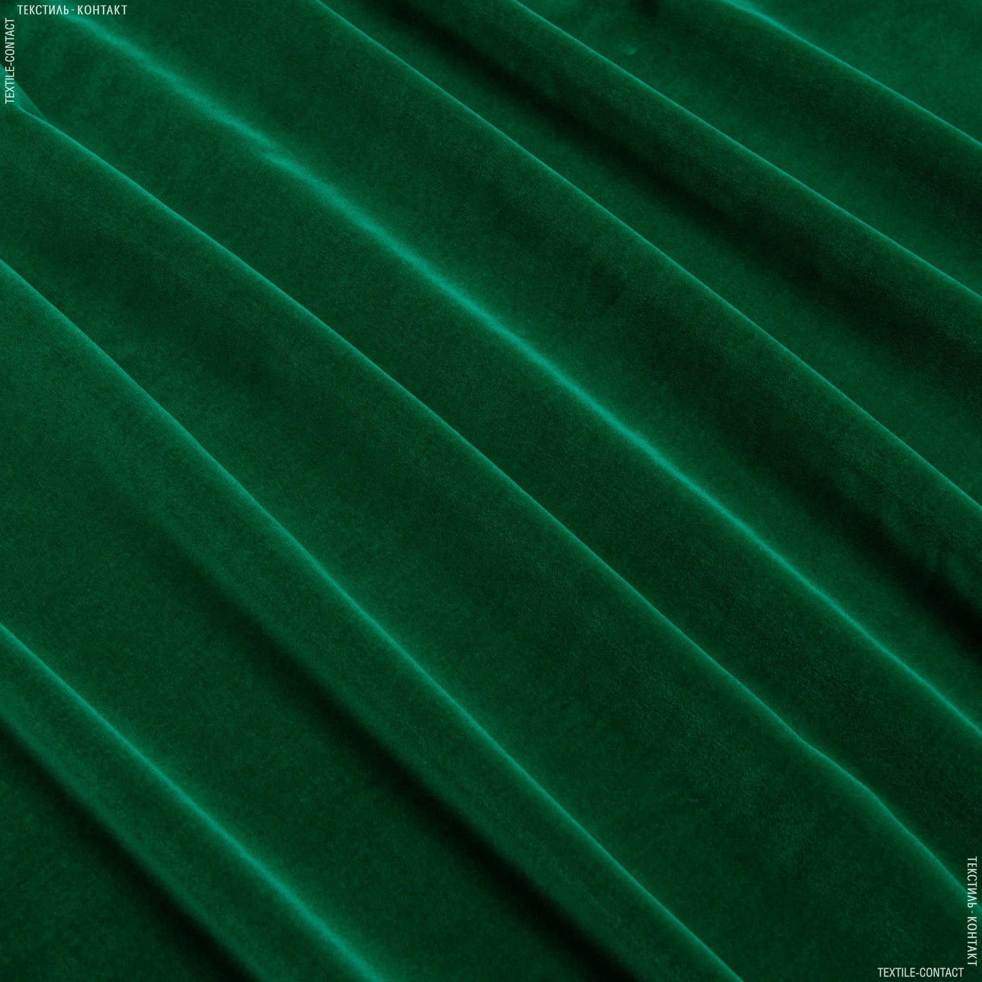 Ткани портьерные ткани - Велюр классик наварра ярко зеленый
