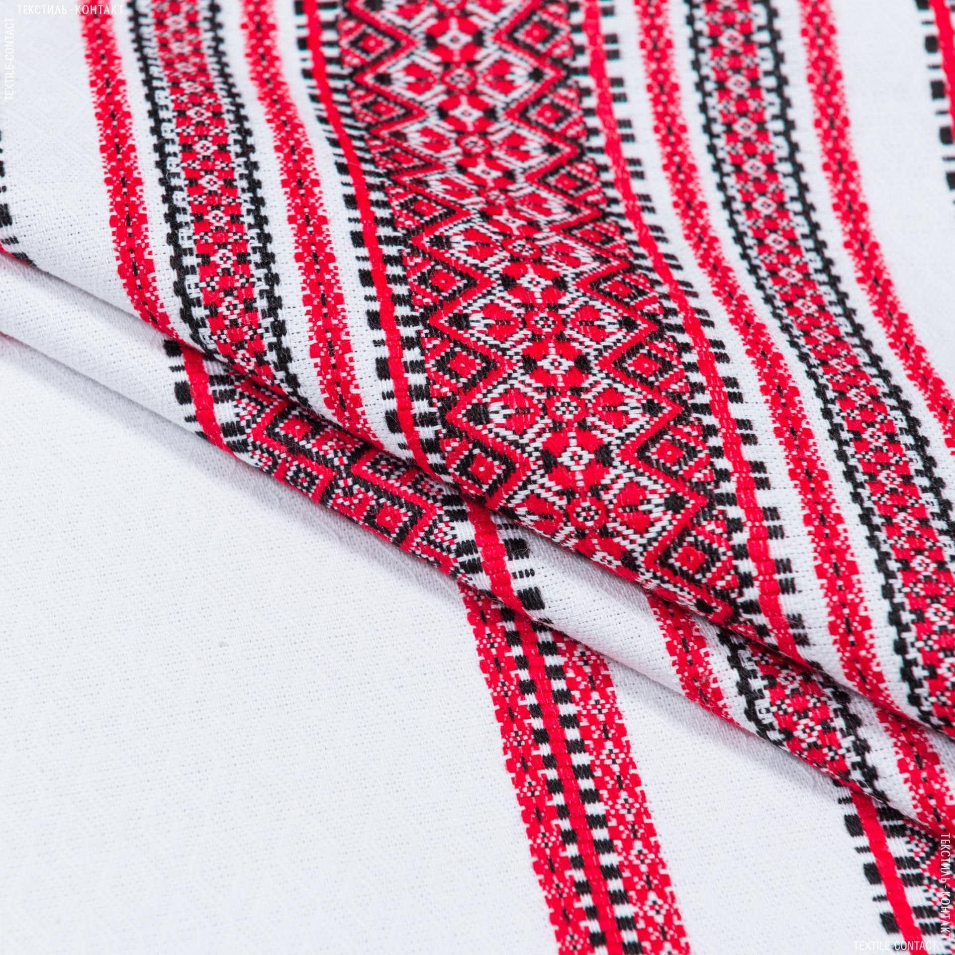 Тканини для спідниць - Тканина скатертна ТД-78 №2