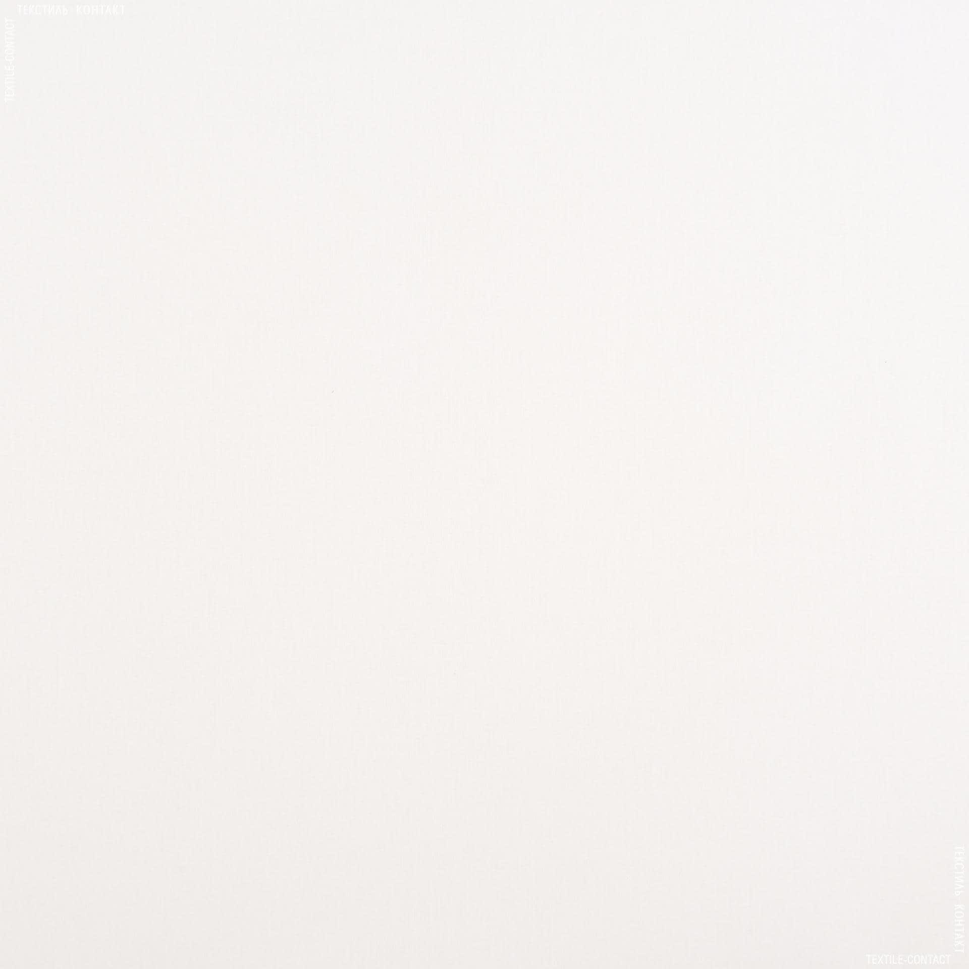 Тканини для спецодягу - Бязь відбілена 3в1-16 ткд