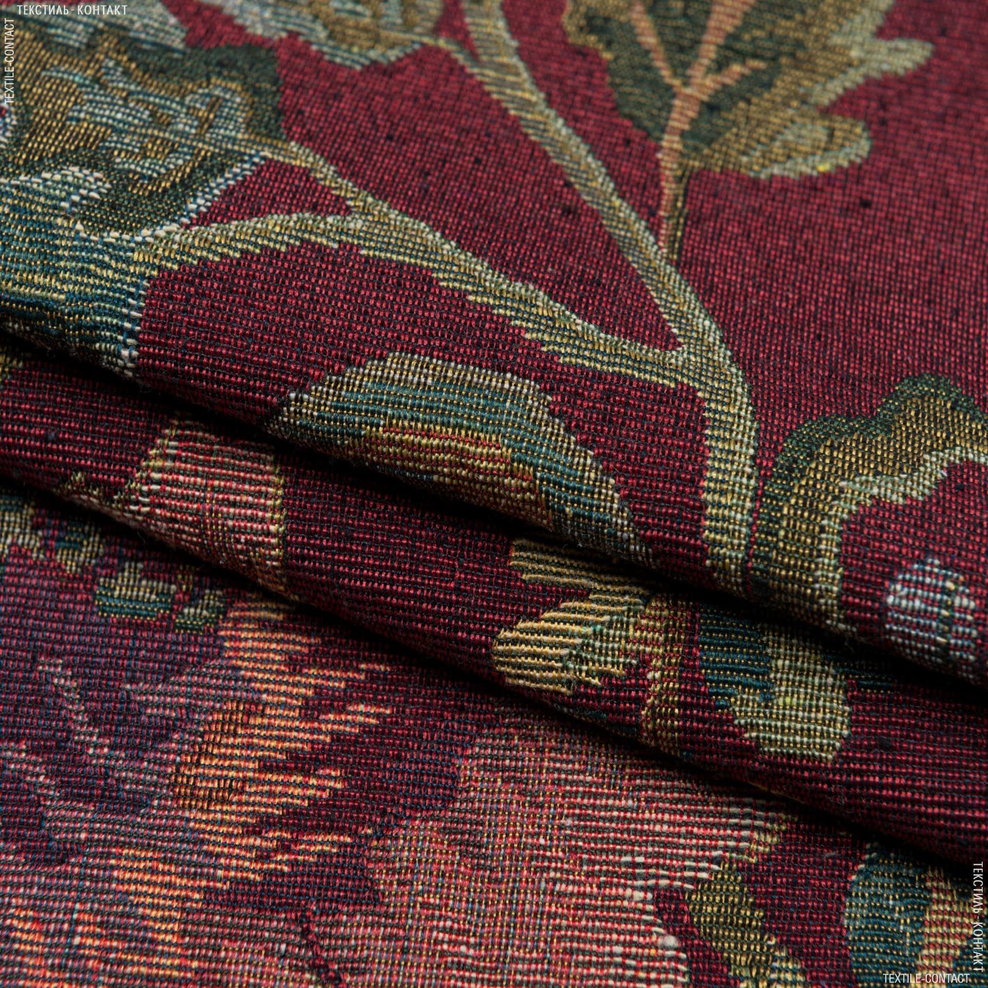 Тканини для декоративних подушок - Гобелен сантана тон бордо