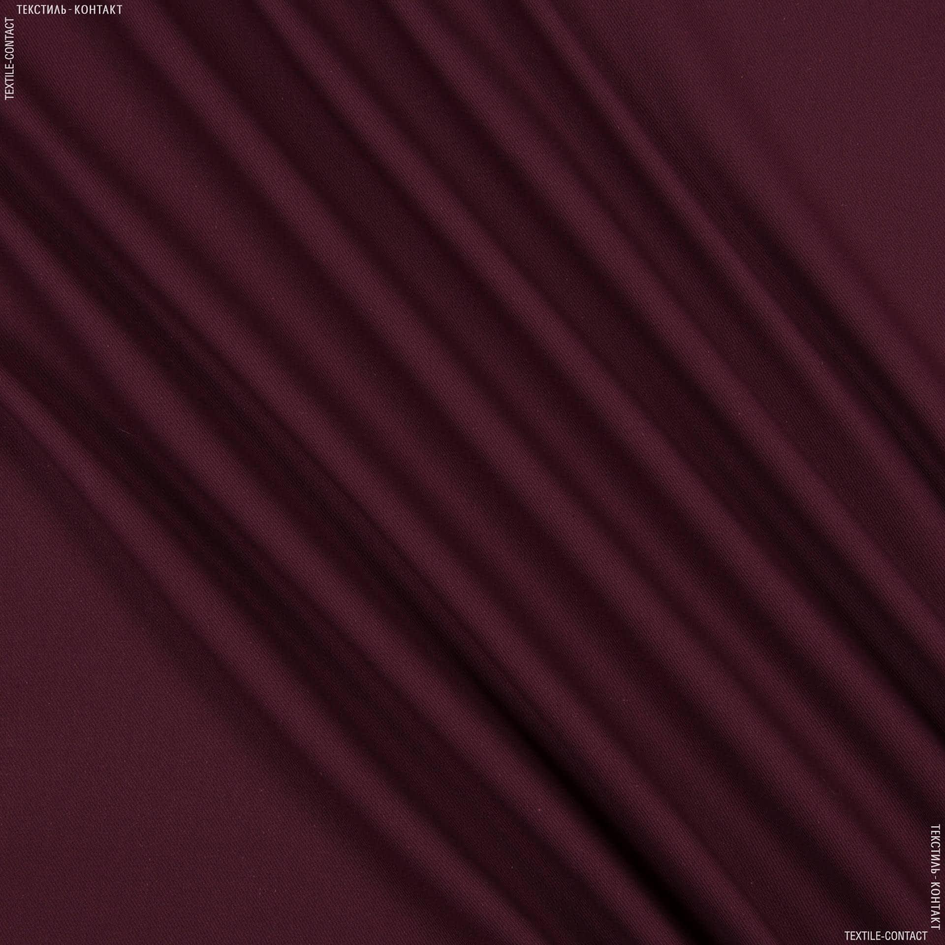 Тканини для рюкзаків - Діагональ 3025 бордо