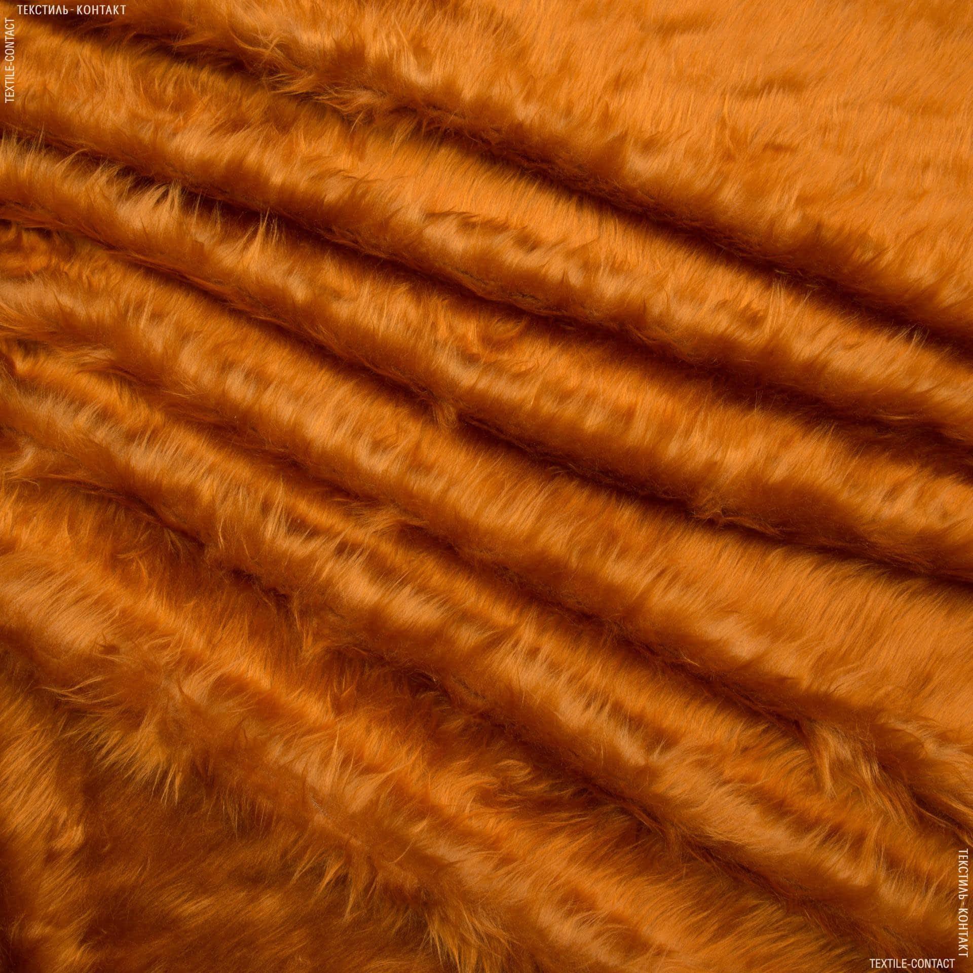 Тканини для верхнього одягу - Хутро штучне довговорсове коричневий
