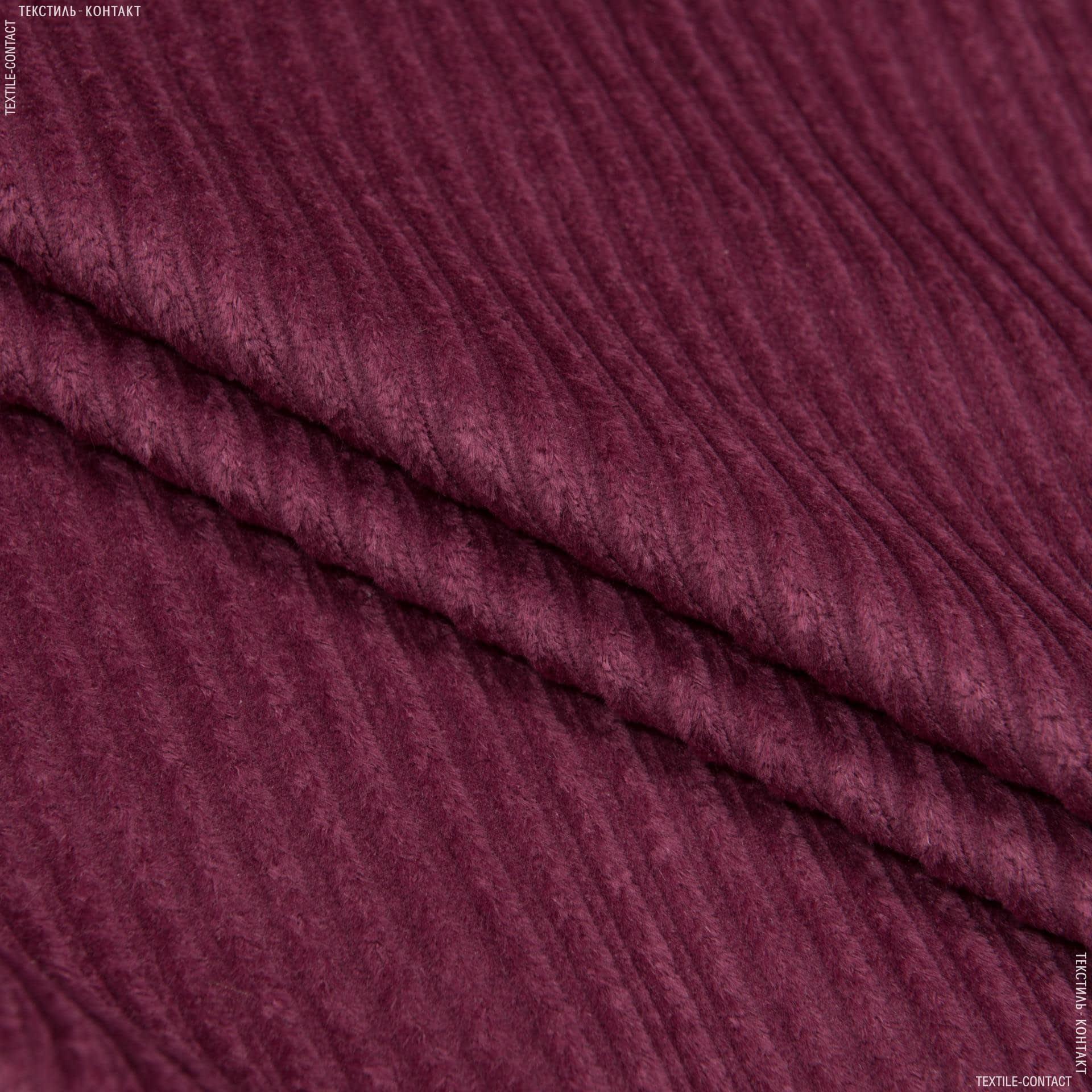 Ткани для верхней одежды - Вельвет крупный  вишневый
