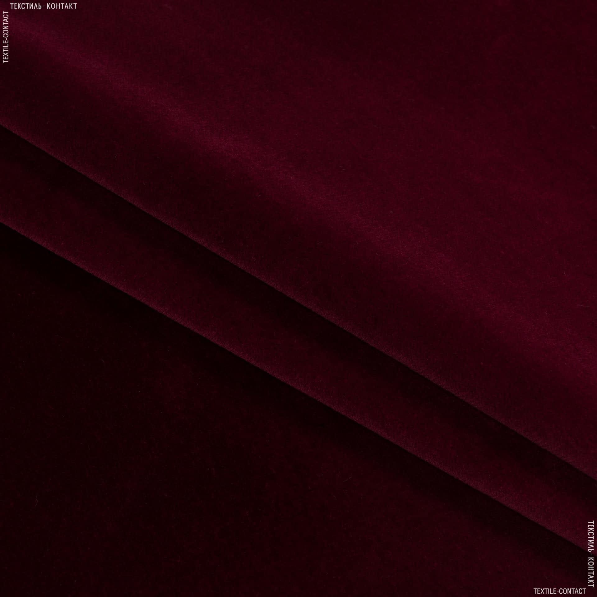 Тканини для меблів - Велюр гласгов/ glasgow бургунді