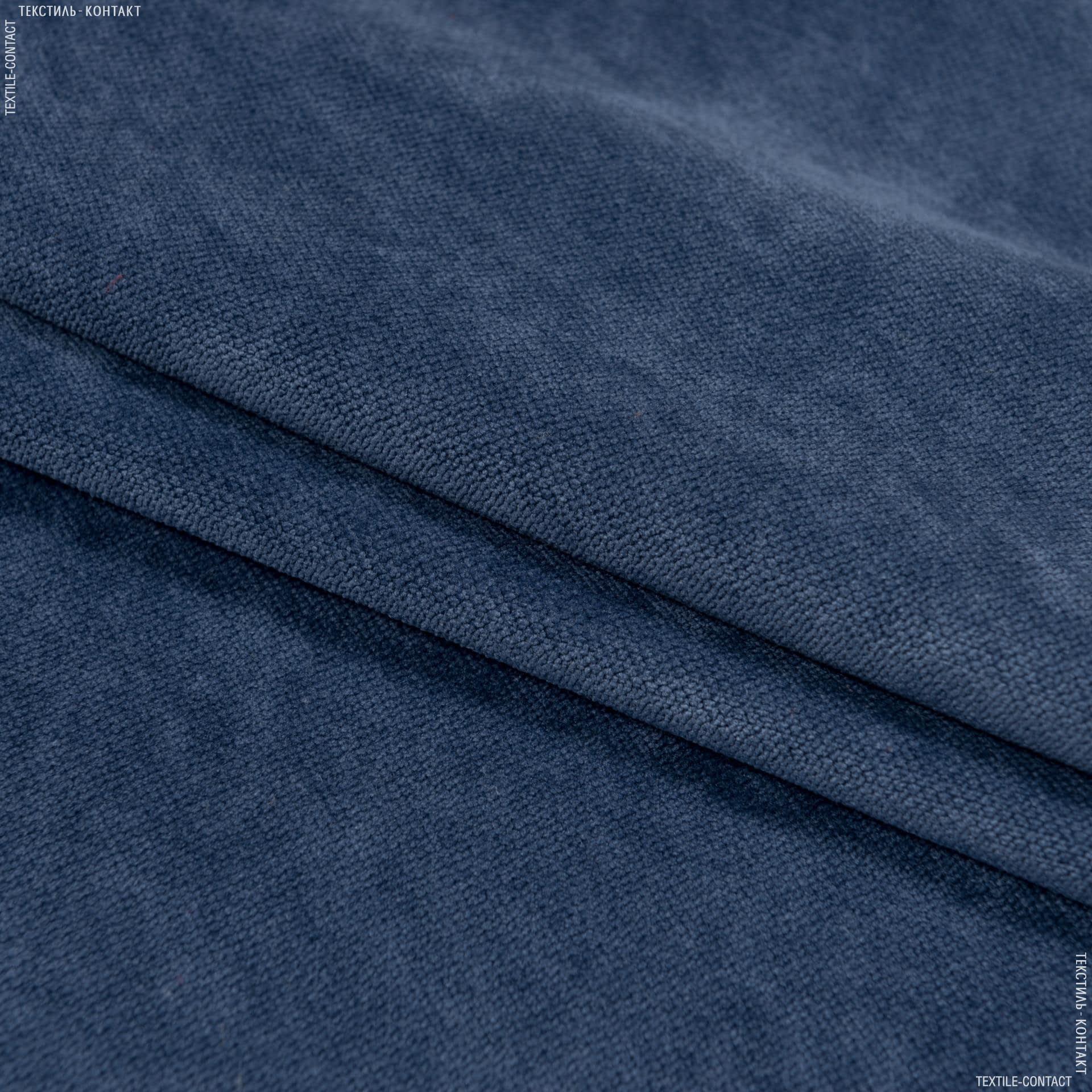 Тканини для меблів - Велюр будапешт/budapest т. блакитний