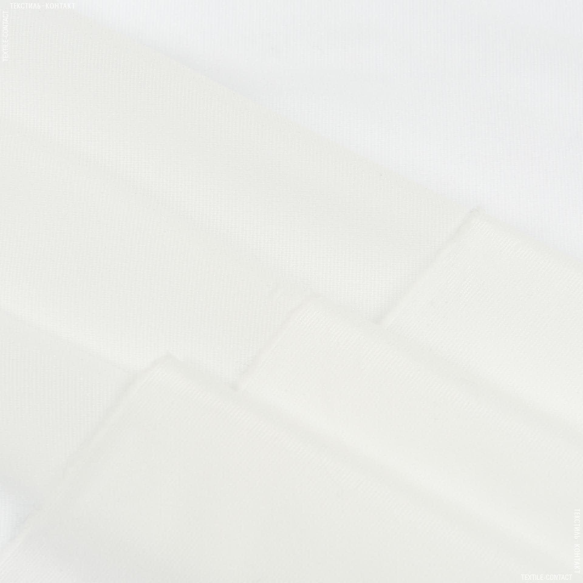 Тканини дублірин - Дублірин еластичний  білий 47г/м