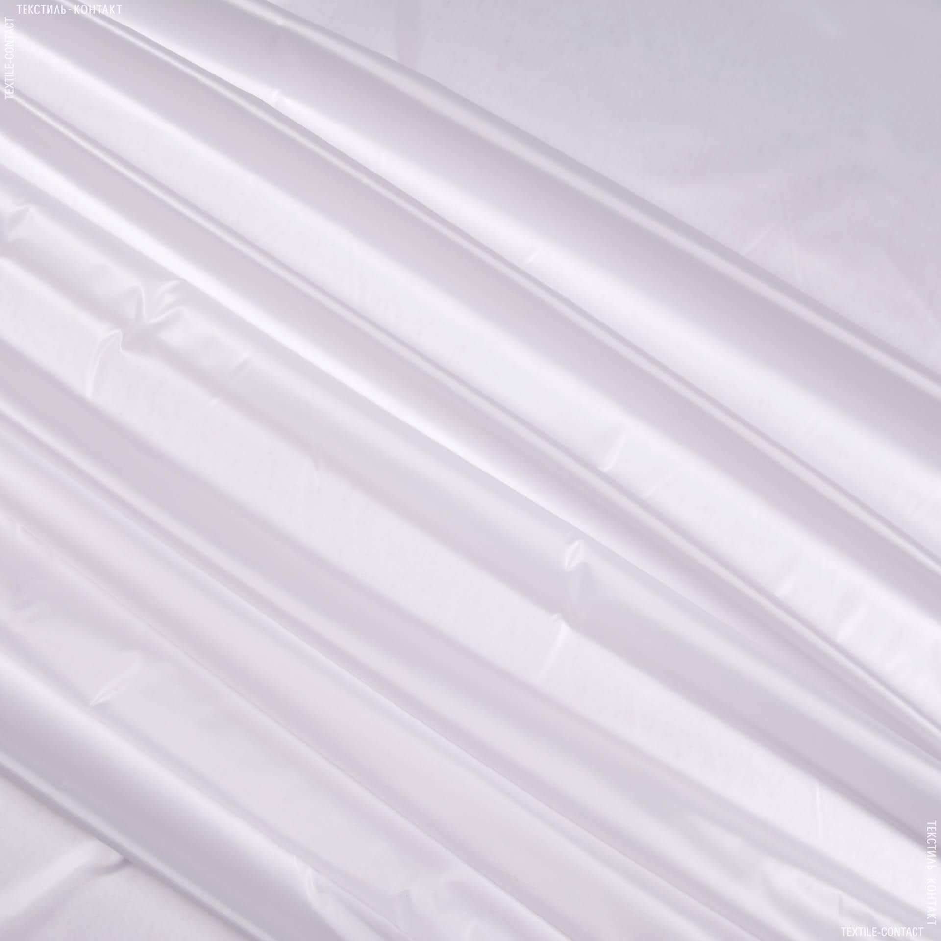 Ткани для спортивной одежды - Плащевая руби лаке белый