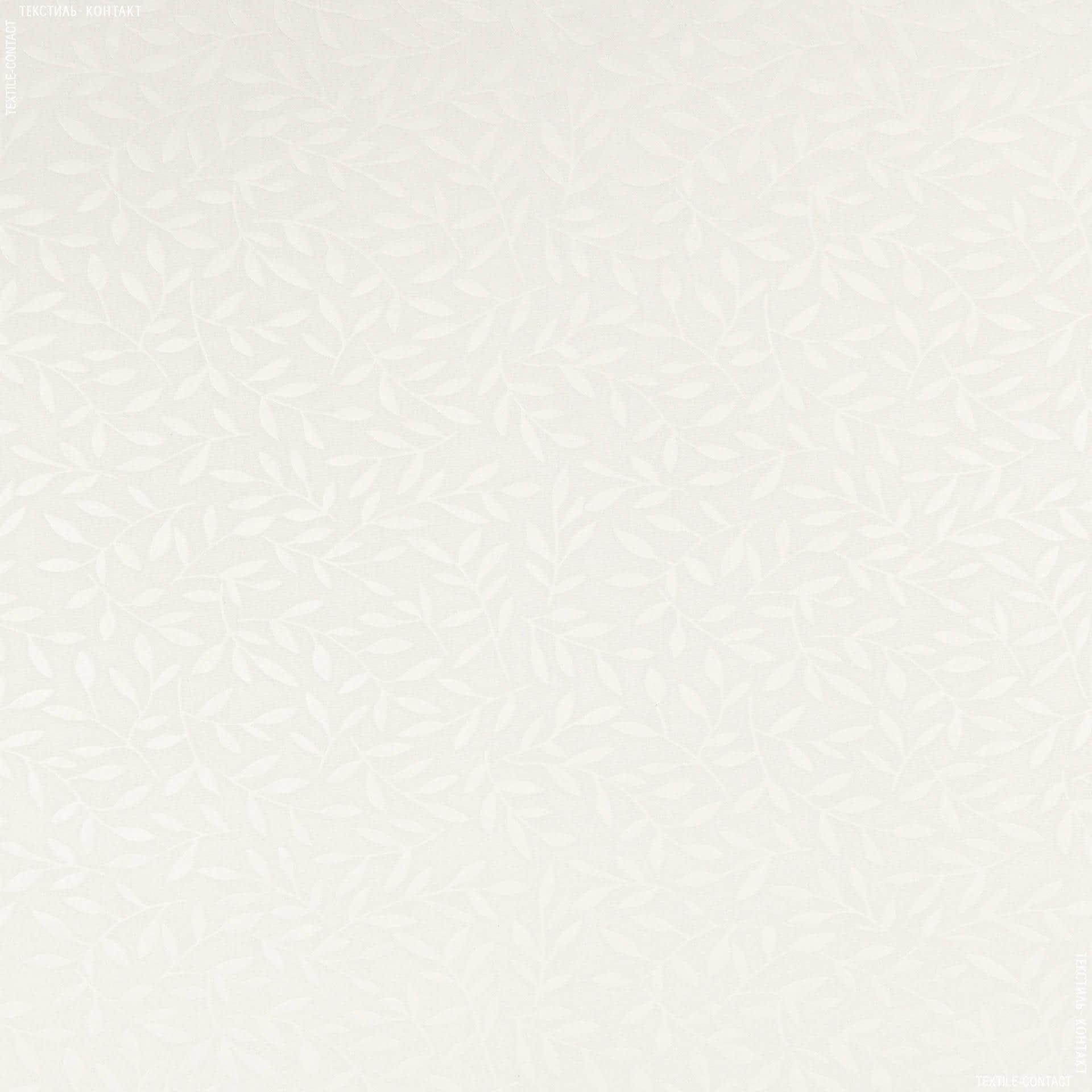 Ткани для матрасов - Микрофибра кремовая