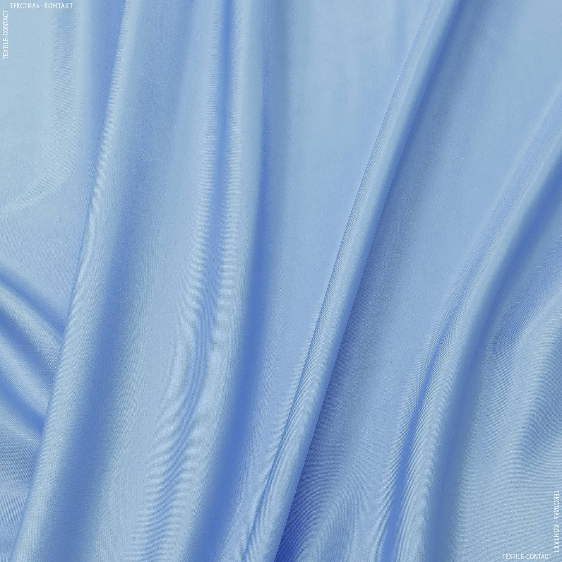 Тканини підкладкова тканина - Підкладковий атлас блакитний