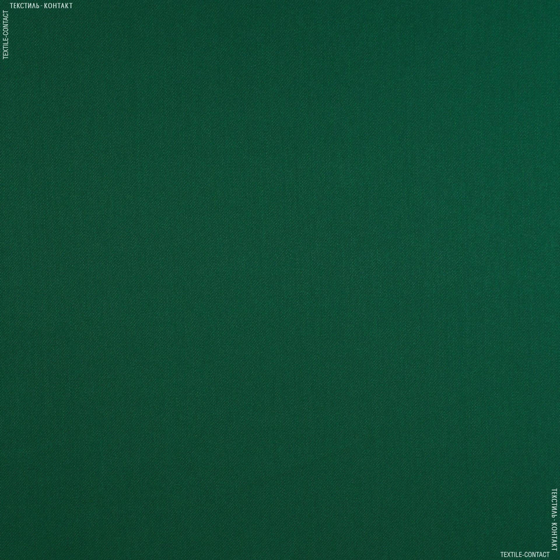 Тканини для рюкзаків - Саржа к1-701 зелений