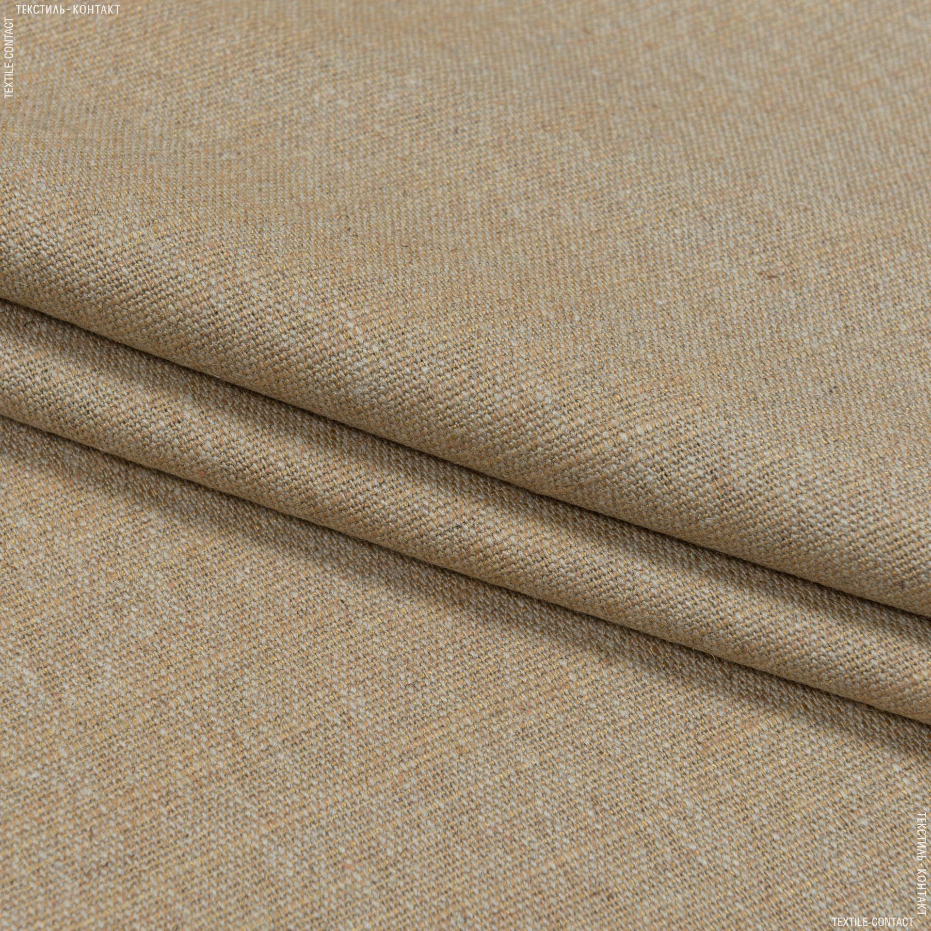 Ткани портьерные ткани - Декоративная ткань  танами / tanami беж-золото