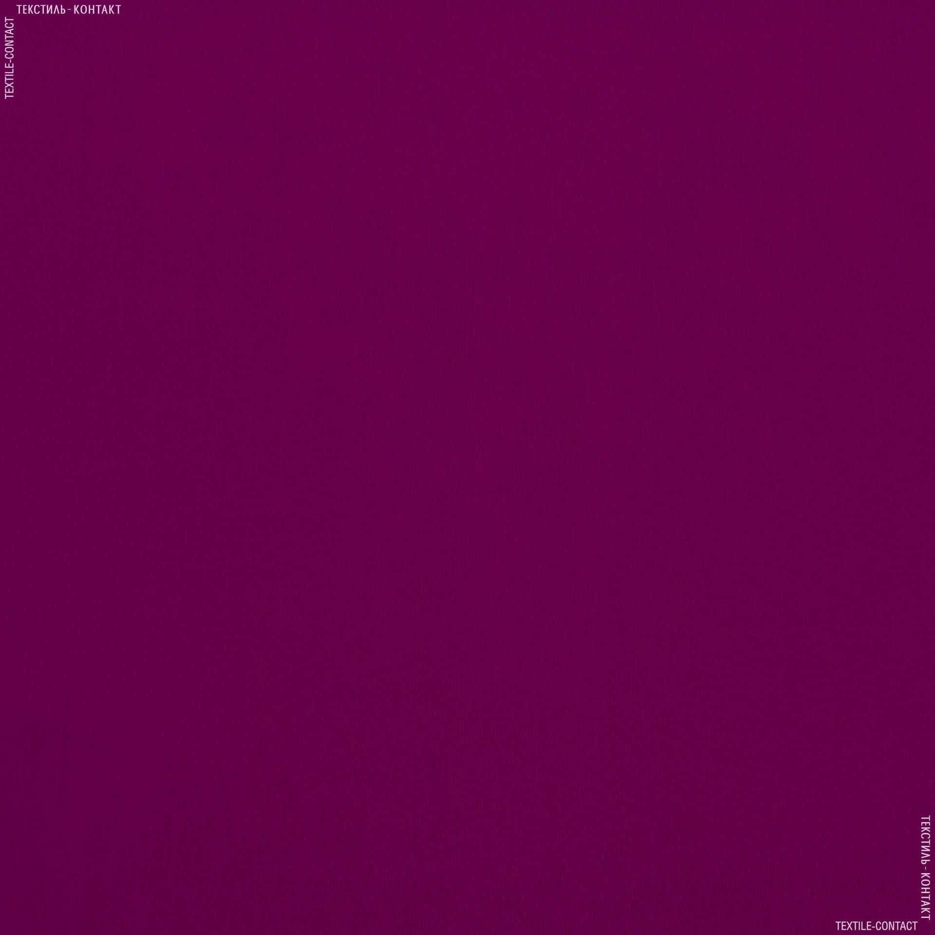 Ткани для спортивной одежды - Бифлекс свекольный