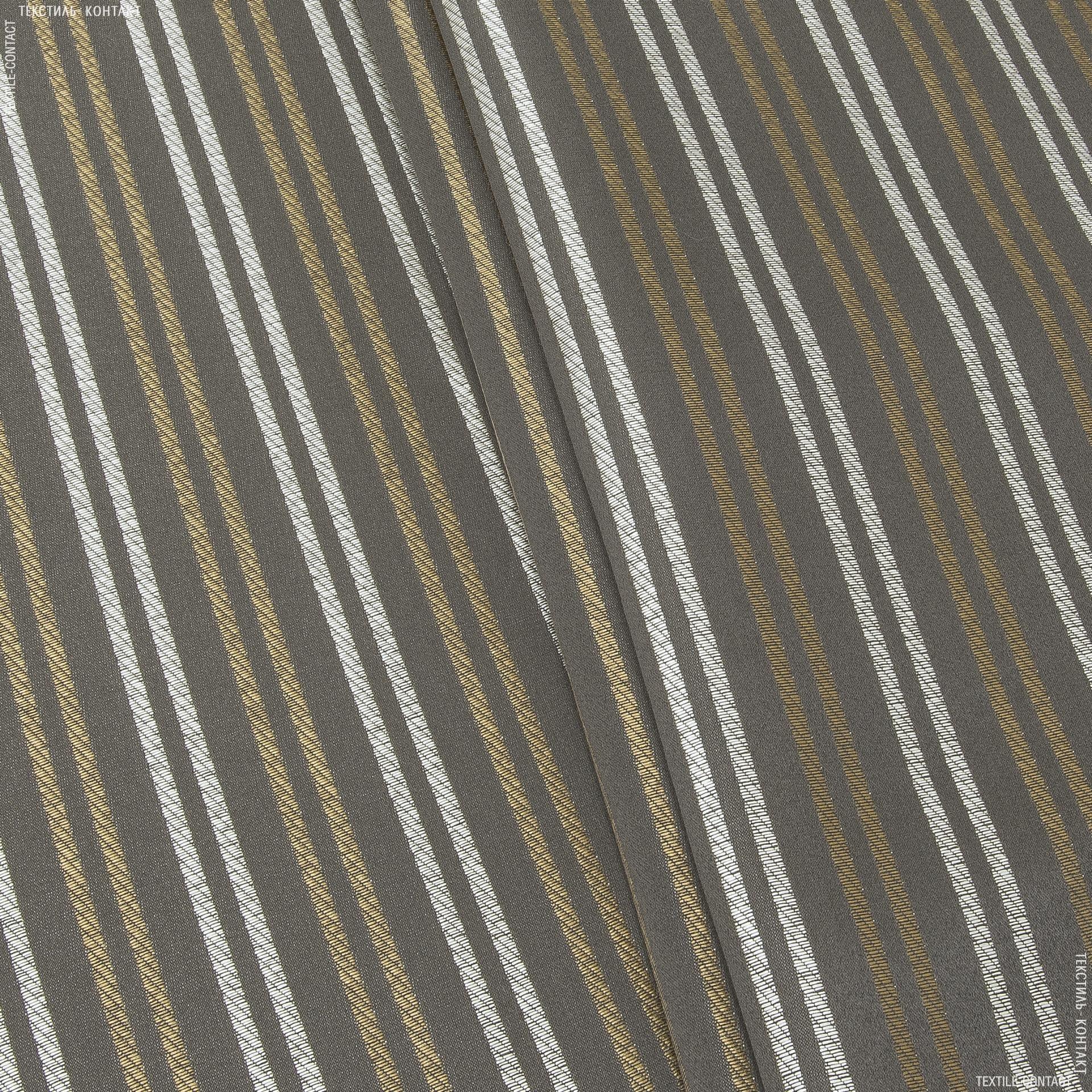 Тканини портьєрні тканини - Декор армавір,смуга,т.коричневый,стара бронза,молочний