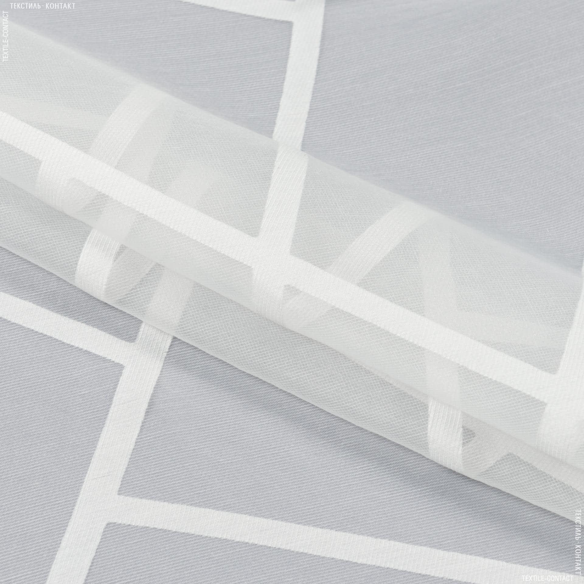 Ткани для тюли - Тюль органза-лайт с утяжелителем  ДИЛАРА/  крем