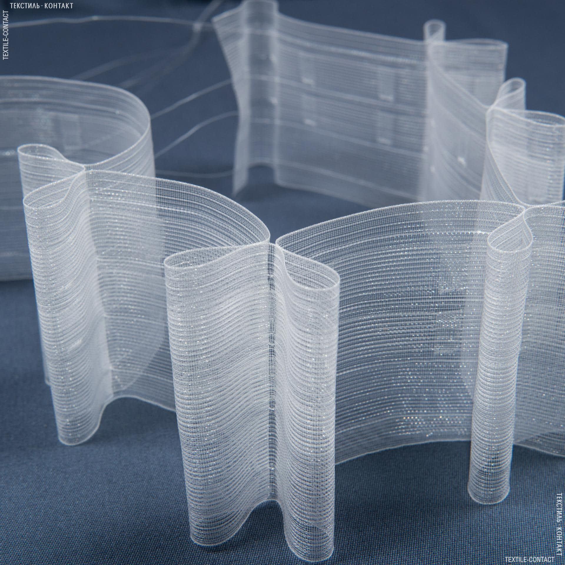 Ткани фурнитура для дома - ТЕСЬМА ШТОРНАЯ КС-1:2.5 80мм±0.5мм/100м прозрач Бантовые разноширокие
