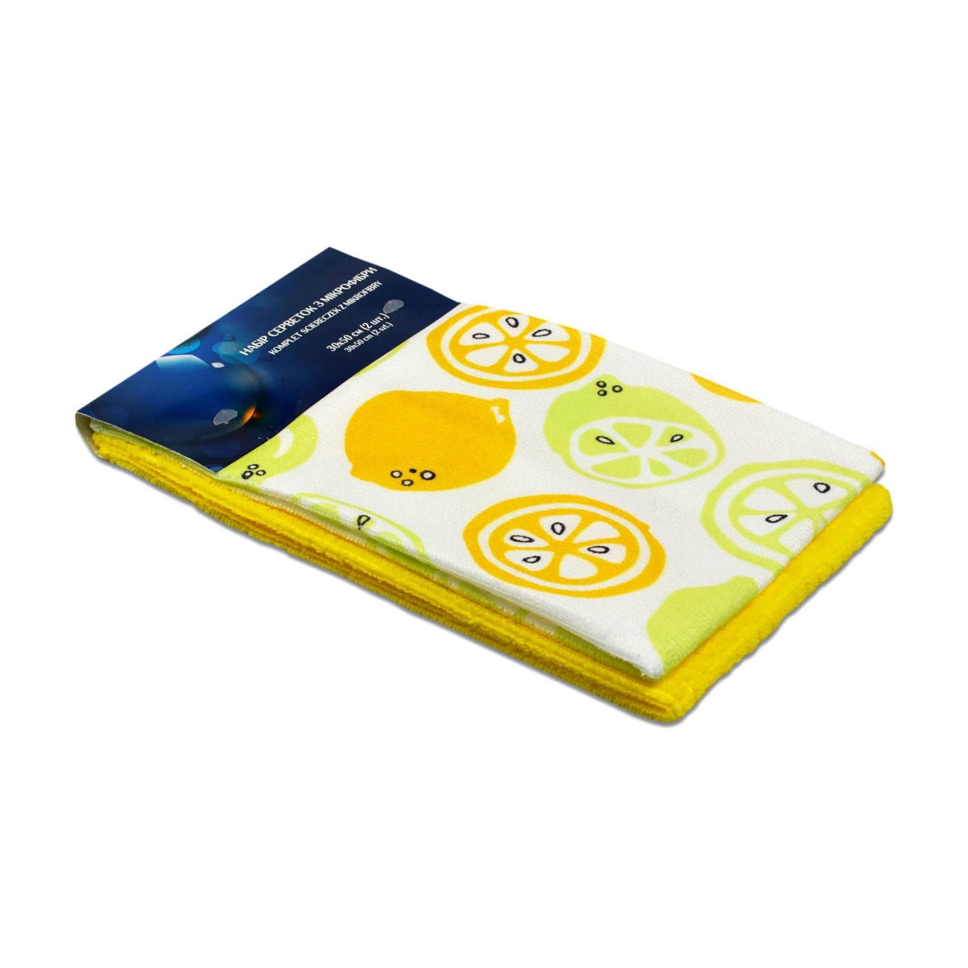 Тканини кухонні рушники - Набір серветок кухонних мікрофібра 30х50 см 2 шт.