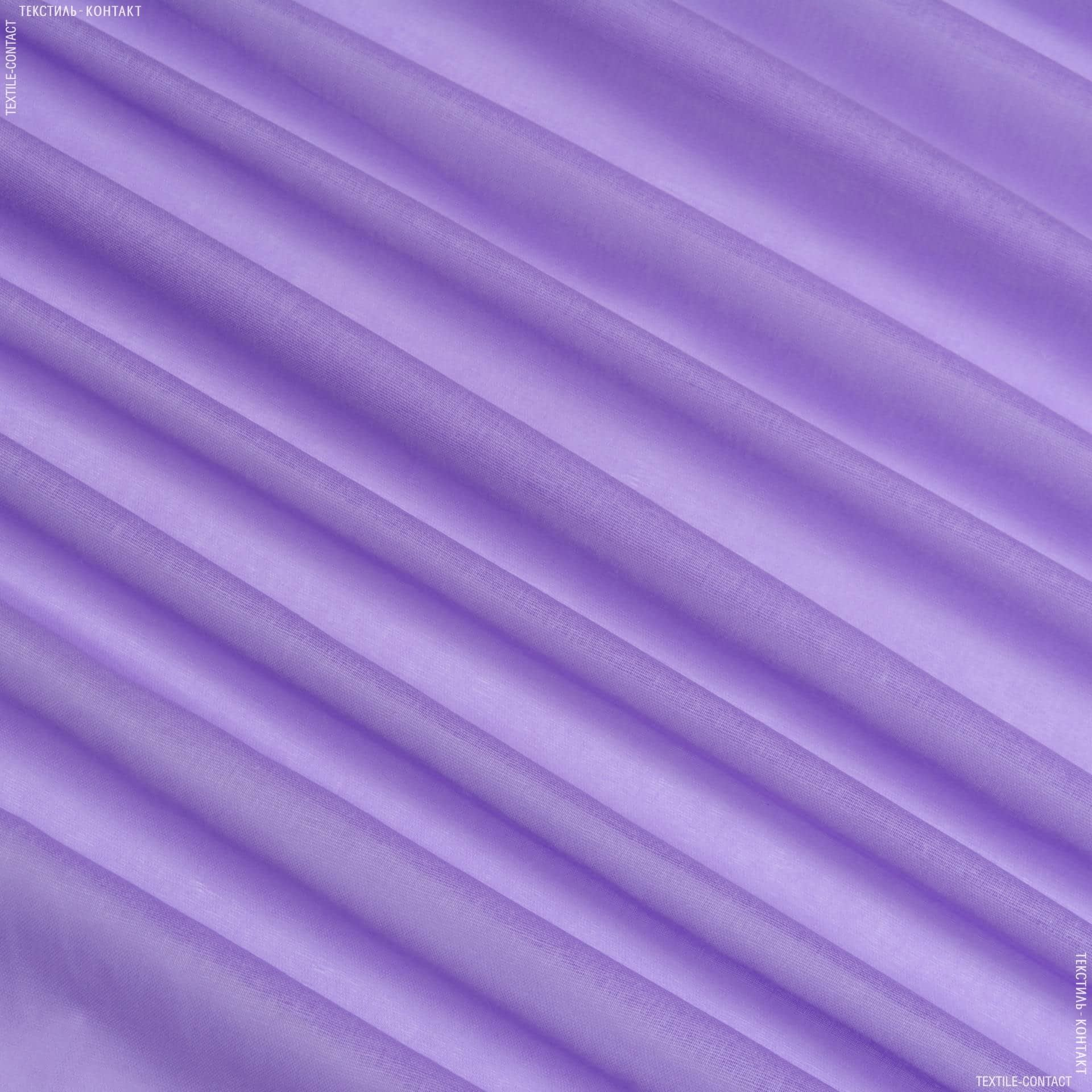 Тканини для дитячого одягу - Ситець гладкофарбований бузковий