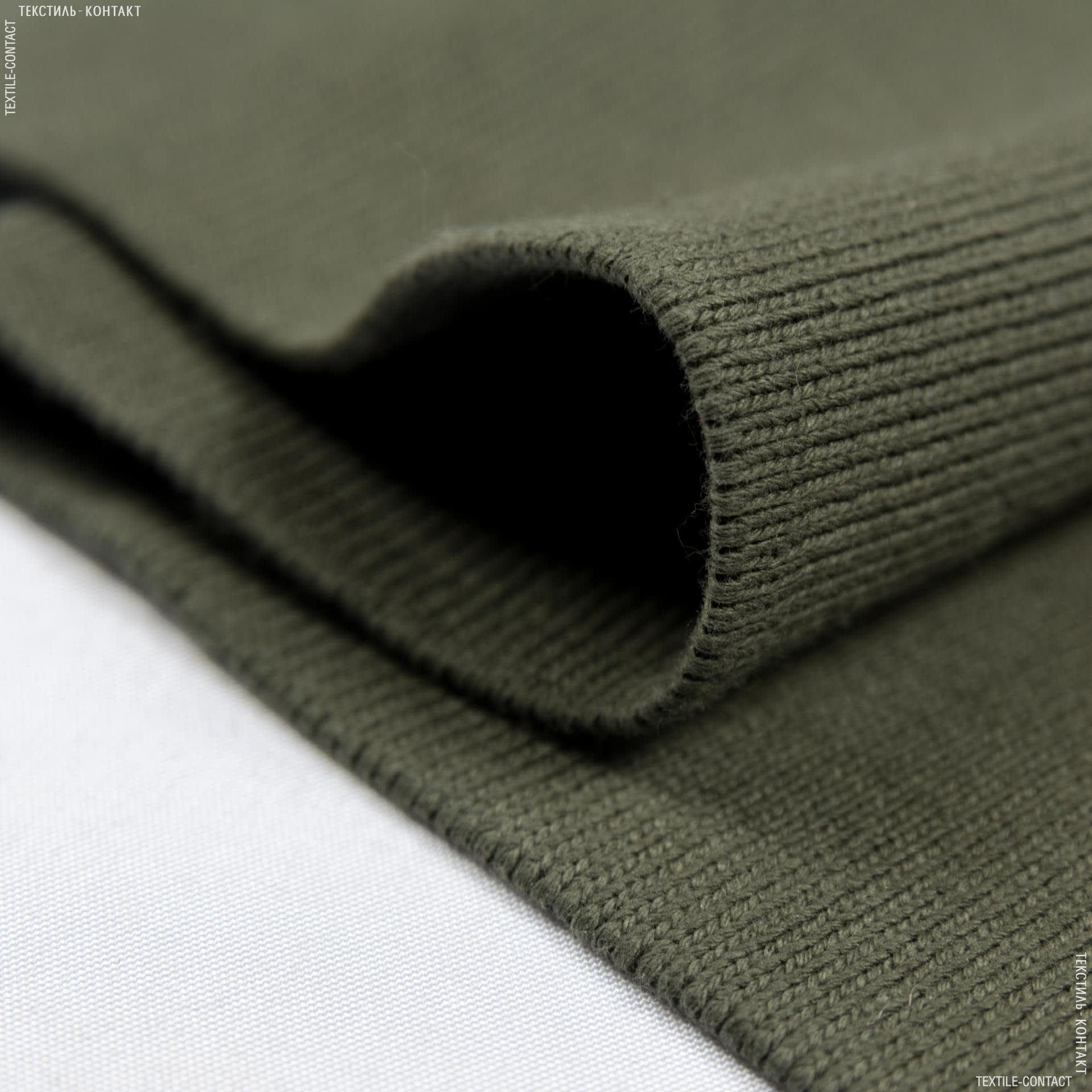 Тканини трикотаж - Комір-манжет хакі