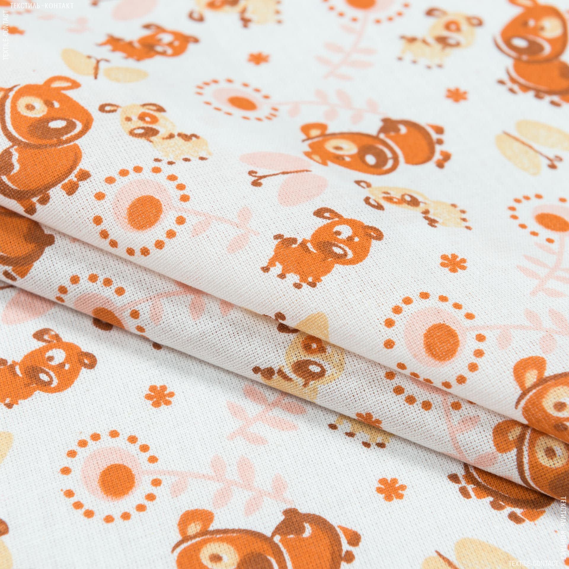 Ткани для детской одежды - Ситец ткч детский собачки