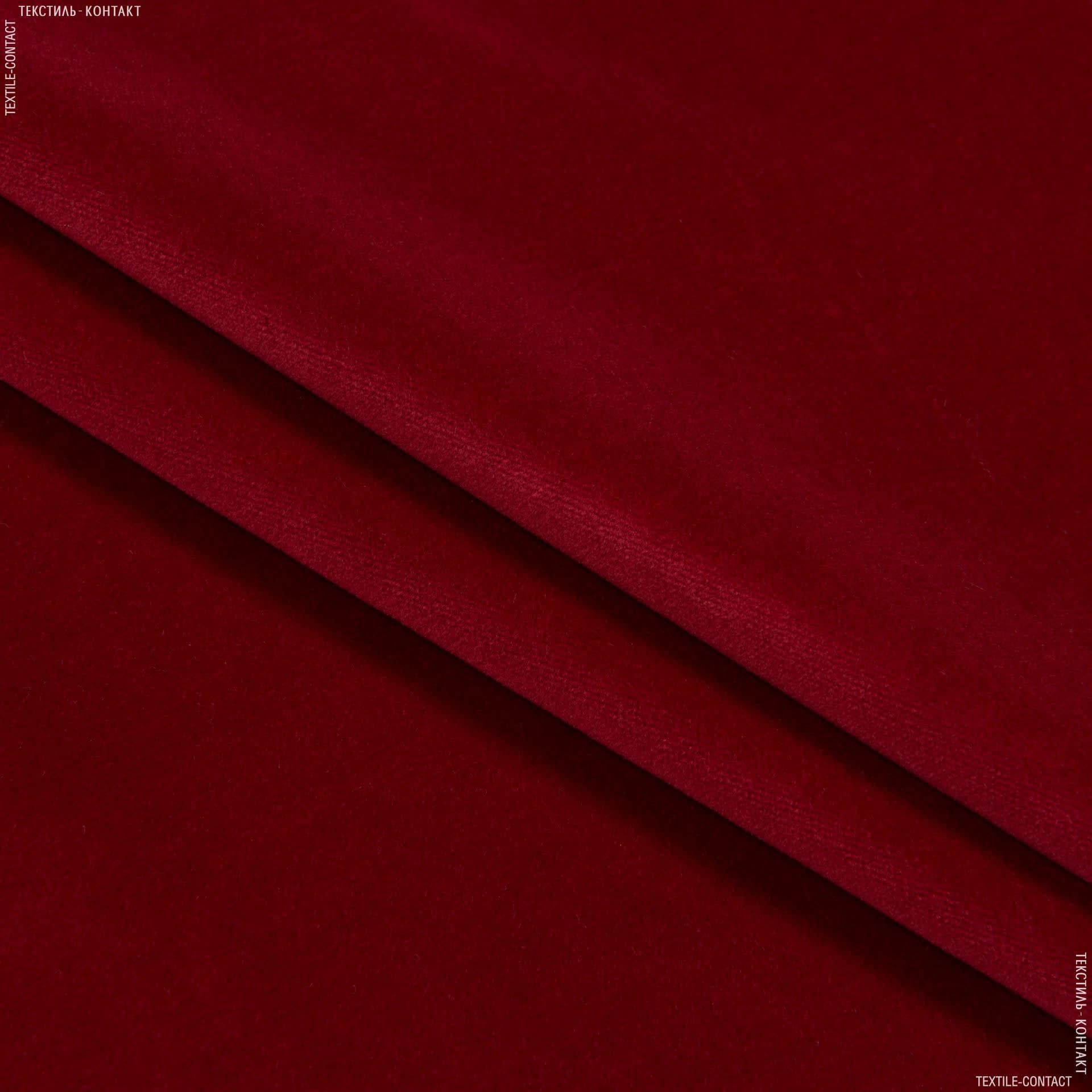Тканини horeca - Велюр з вогнетривким просоченням асколі червоний  сток