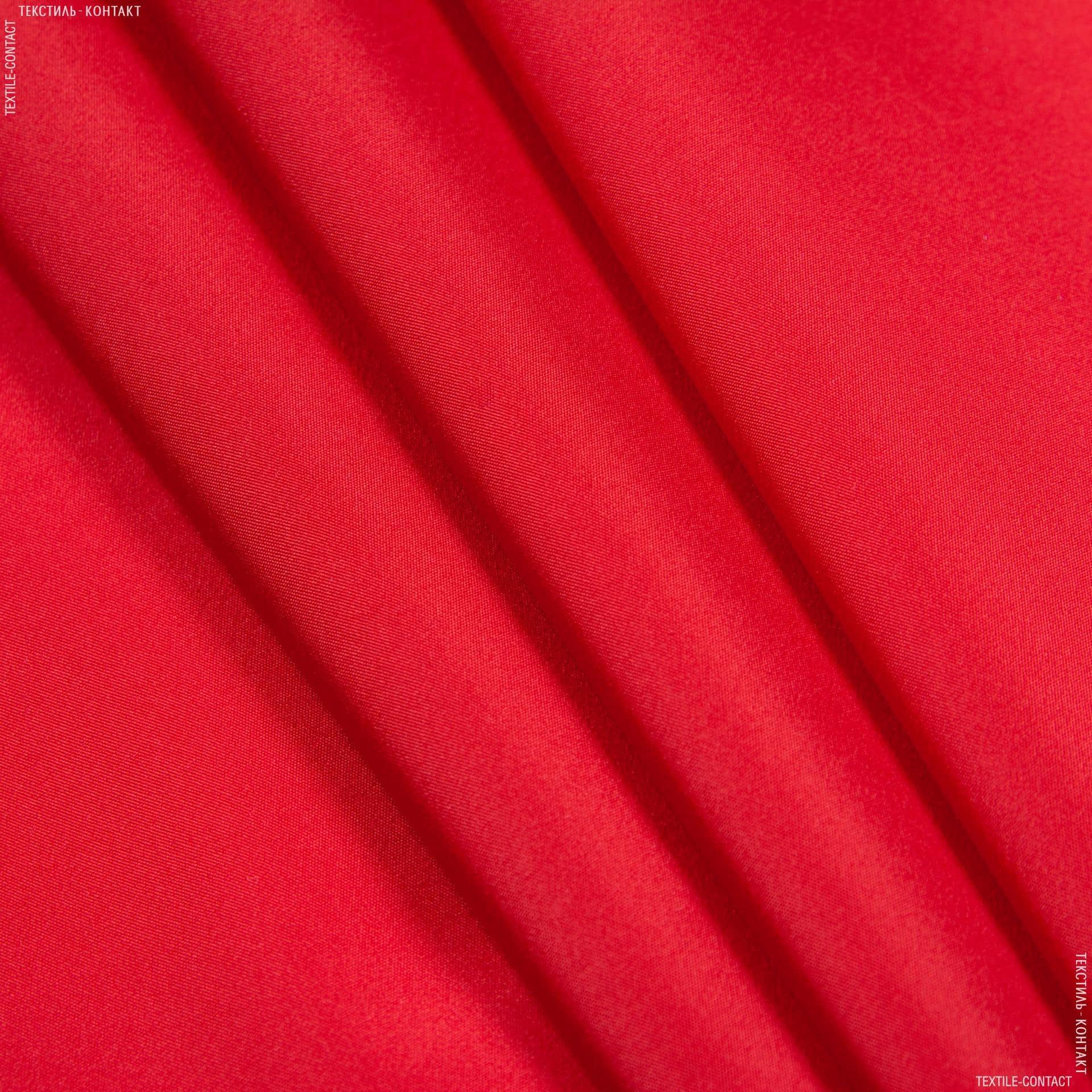 Ткани для палаток - Ода курточная красный