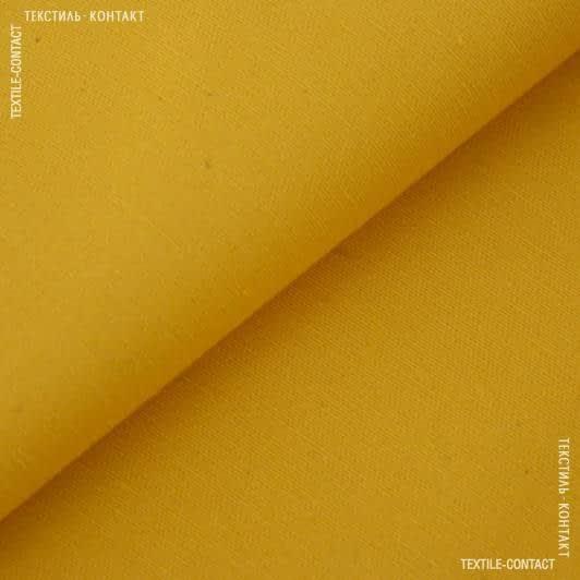 Ткани для спецодежды - Грета 2701 ВСТ желтая