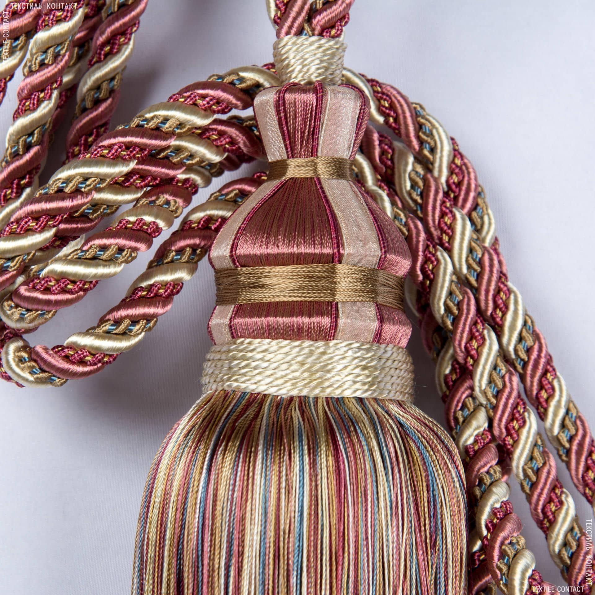 Ткани фурнитура для декора - Кисти бремен меланж фрез-бордо-молочный