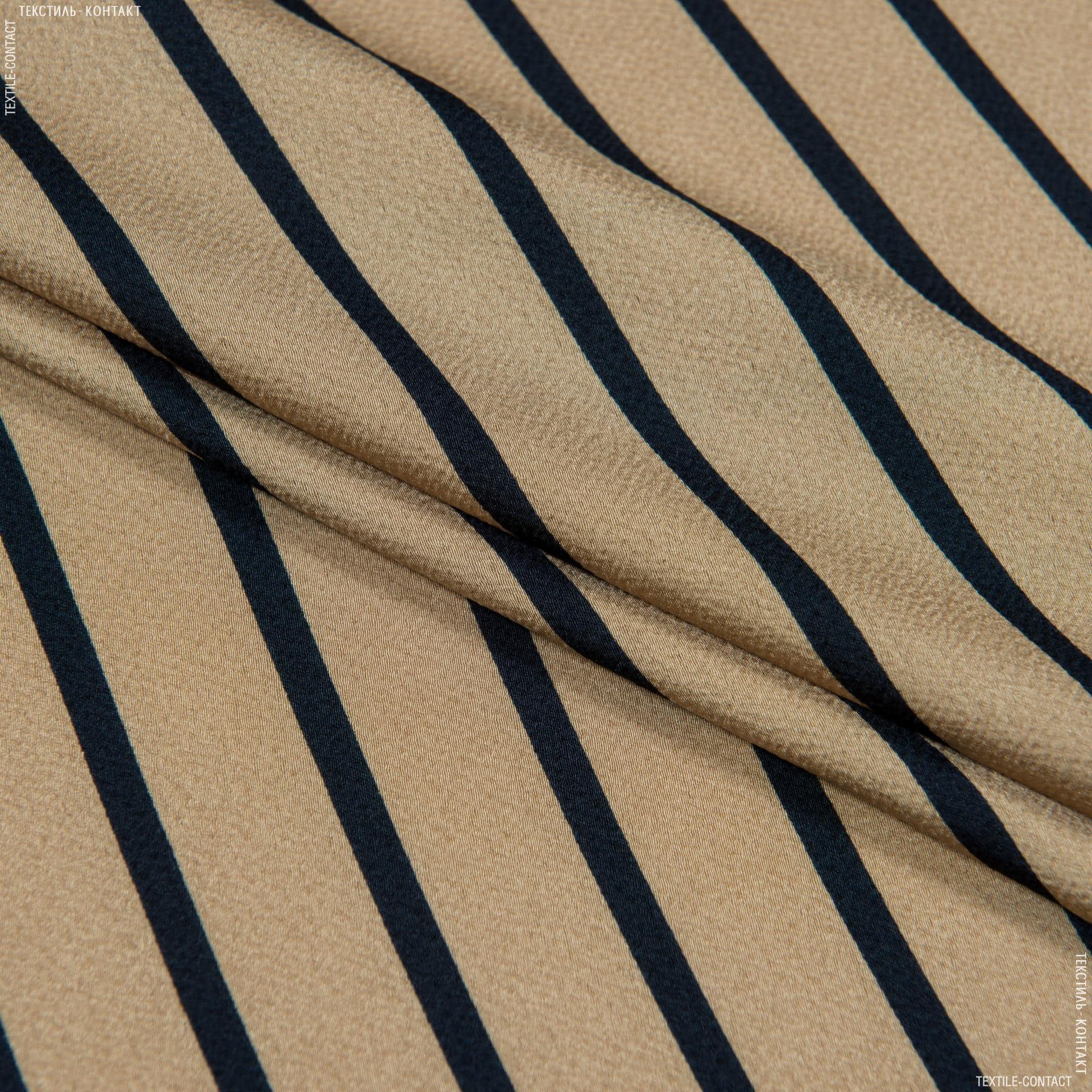 Ткани для платьев - Атлас бабл принт