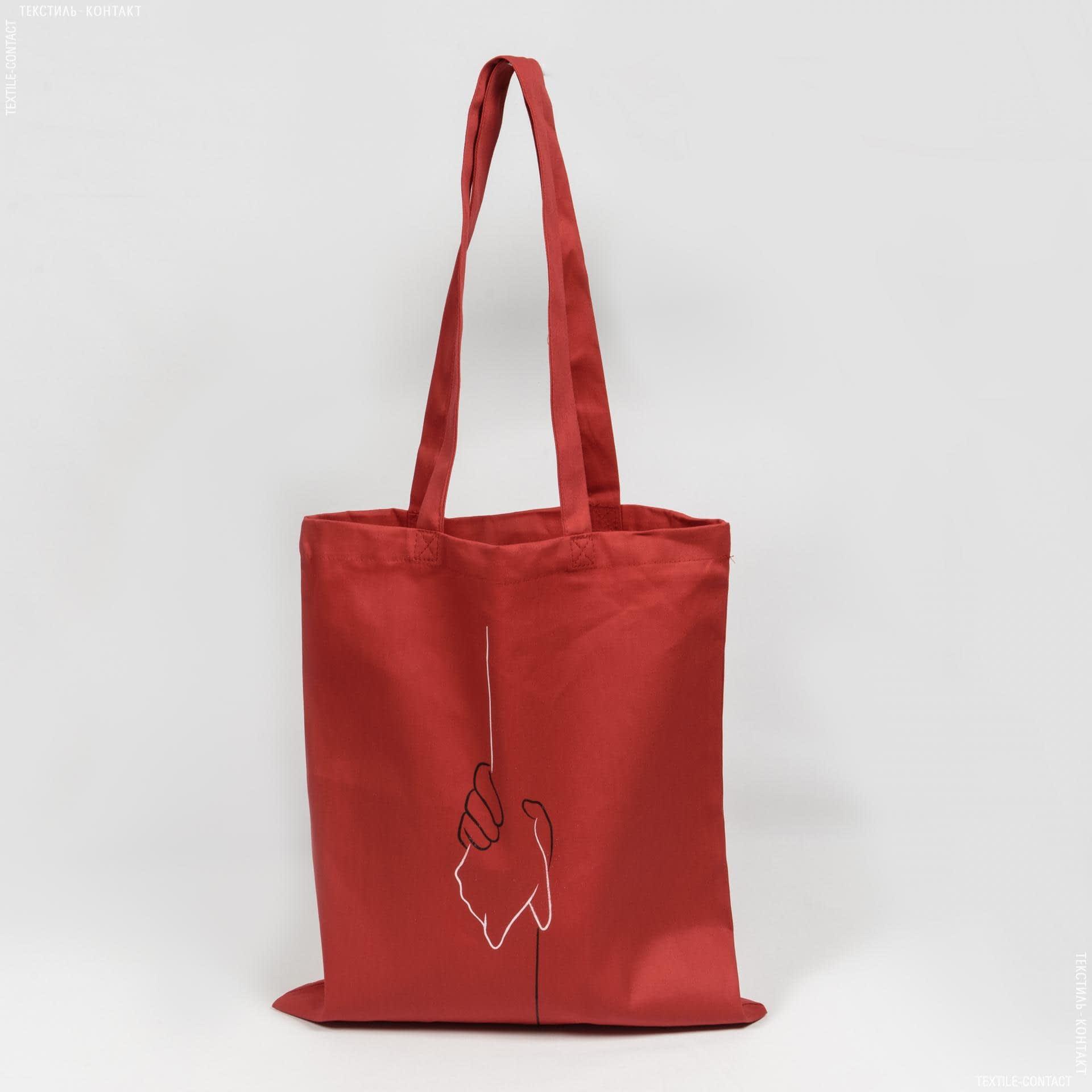 Ткани экосумка - Экосумка  саржа красная  «Любов для кожного»  (ручка 70 см)