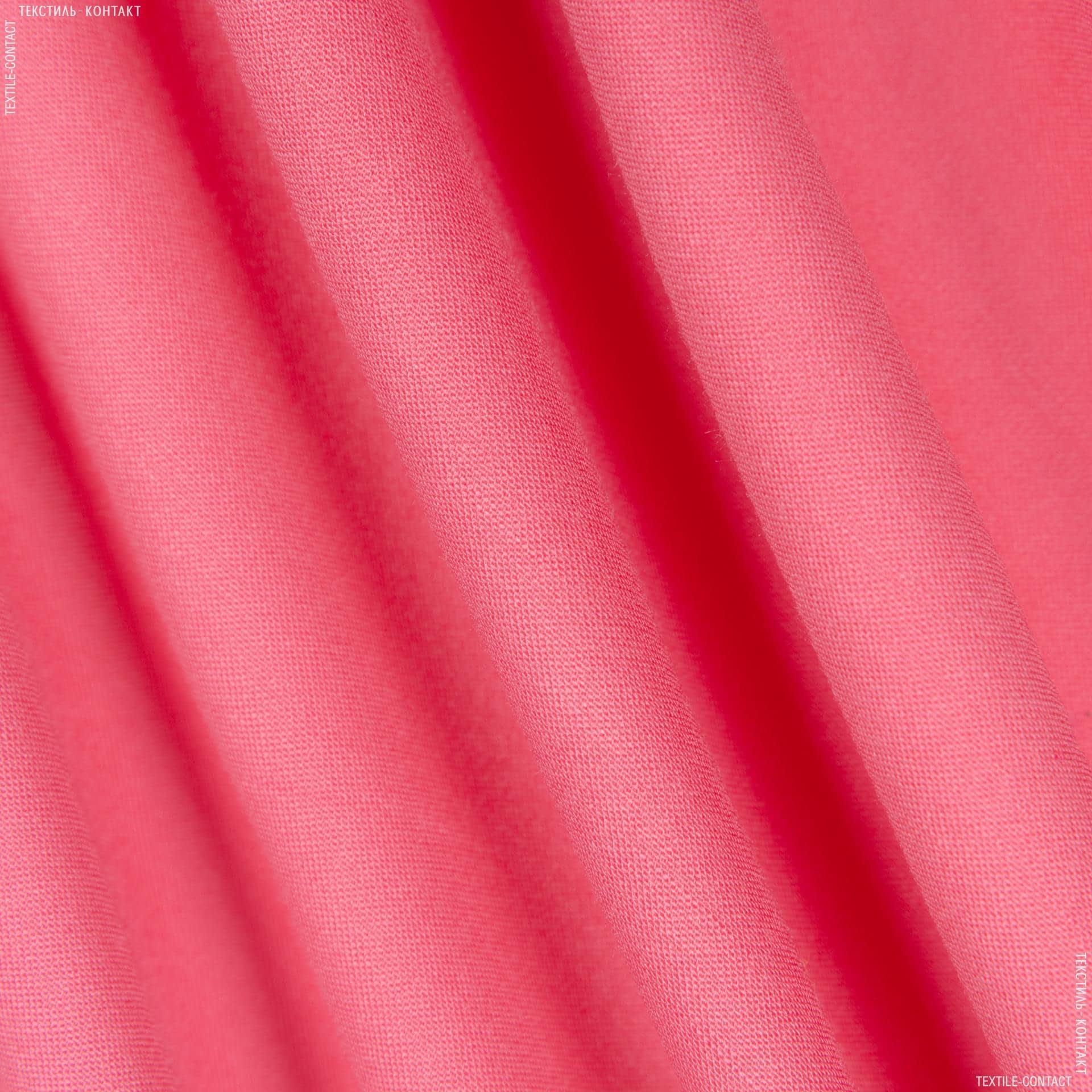 Ткани для костюмов - Костюмный сатин коралловый