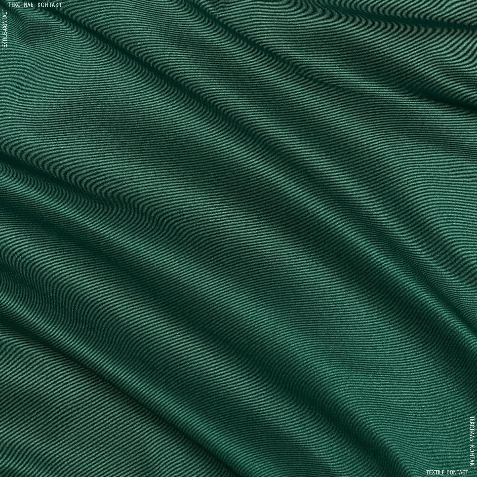 Ткани для спецодежды - Плащевая ткань ортон ф морская волна во
