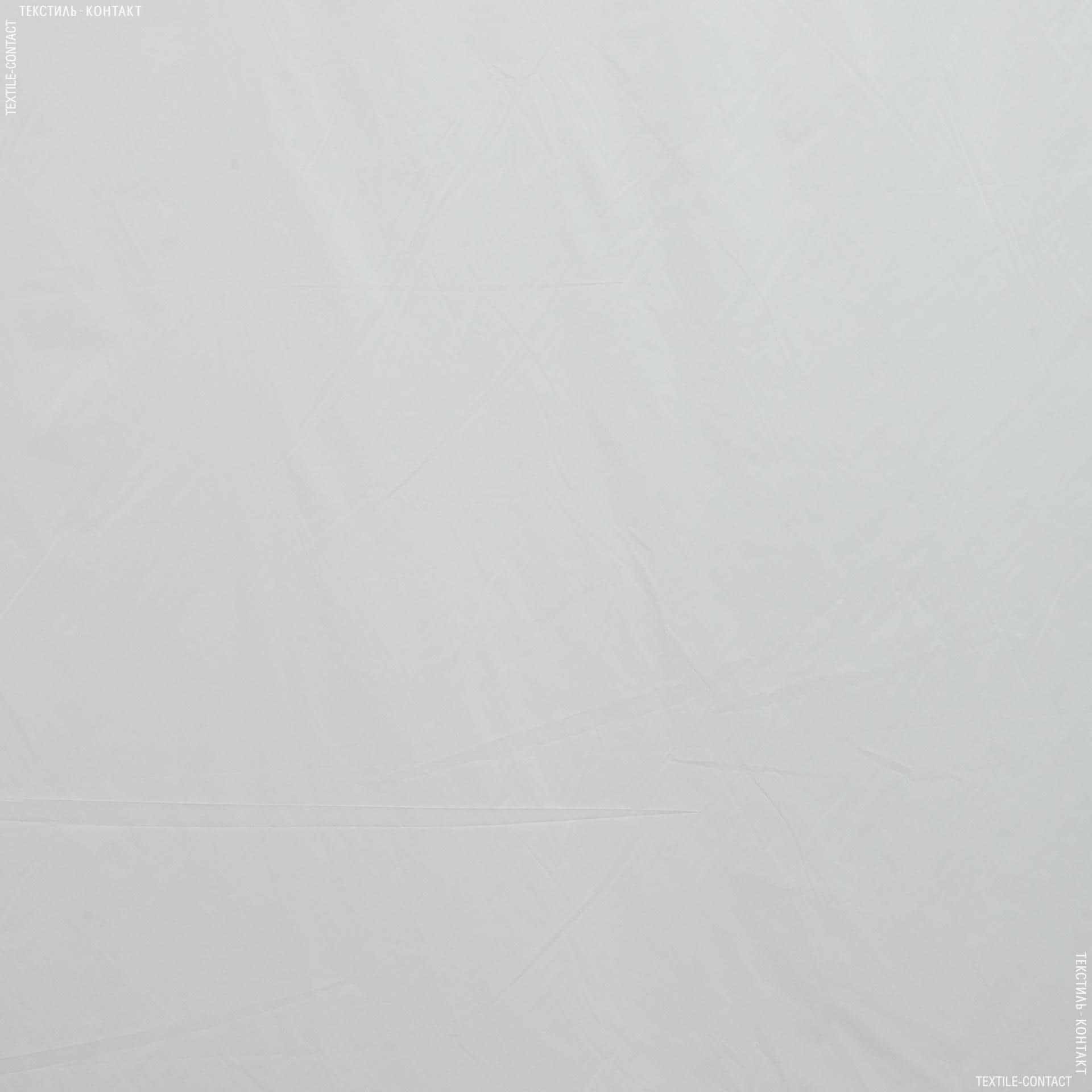 Ткани для палаток - Плащевая лаке нейлон белый