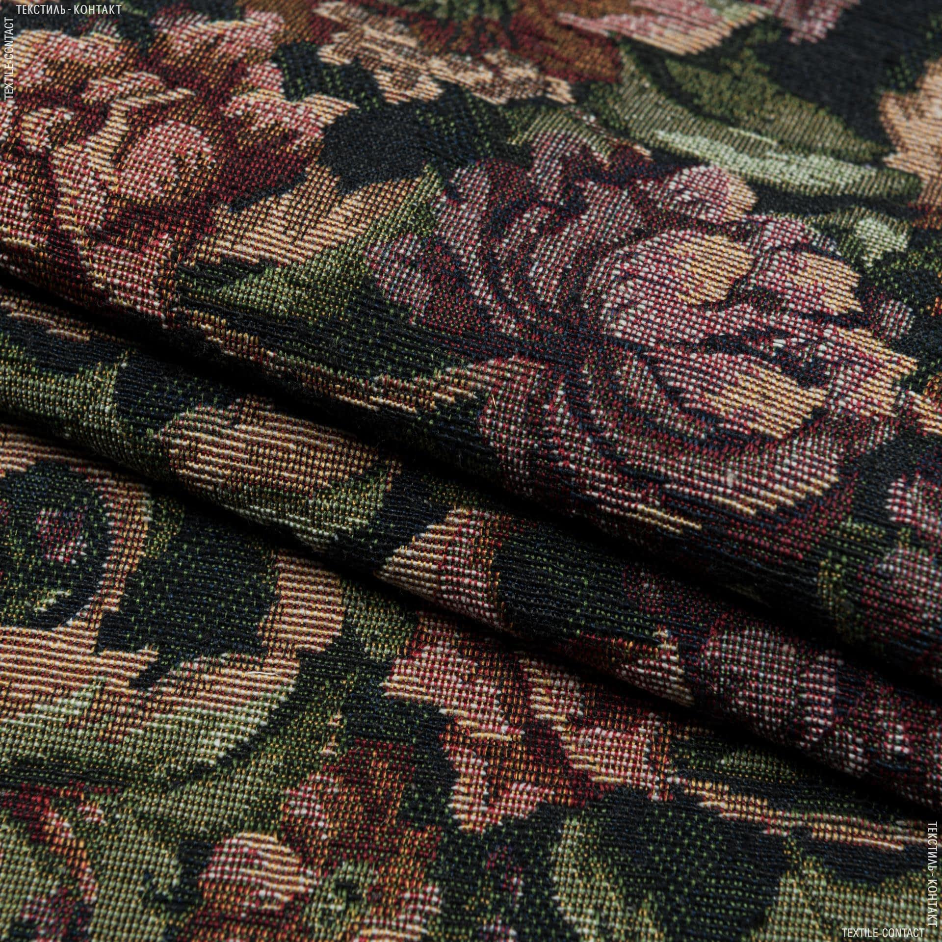 Ткани для декоративных подушек - Гобелен   цветы арлекин  т.зеленый