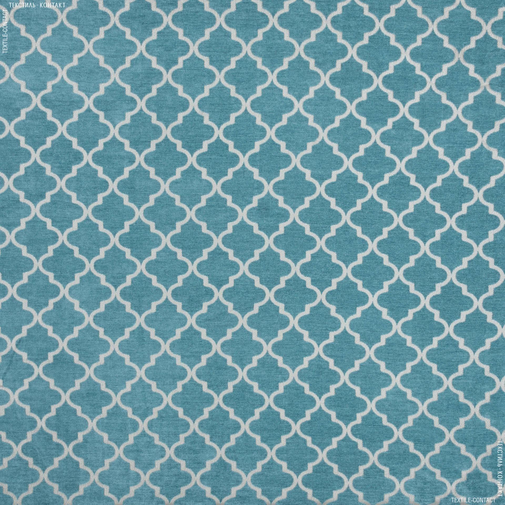 Ткани для декоративных подушек - Шенилл жаккард марокканский ромб голубая ель