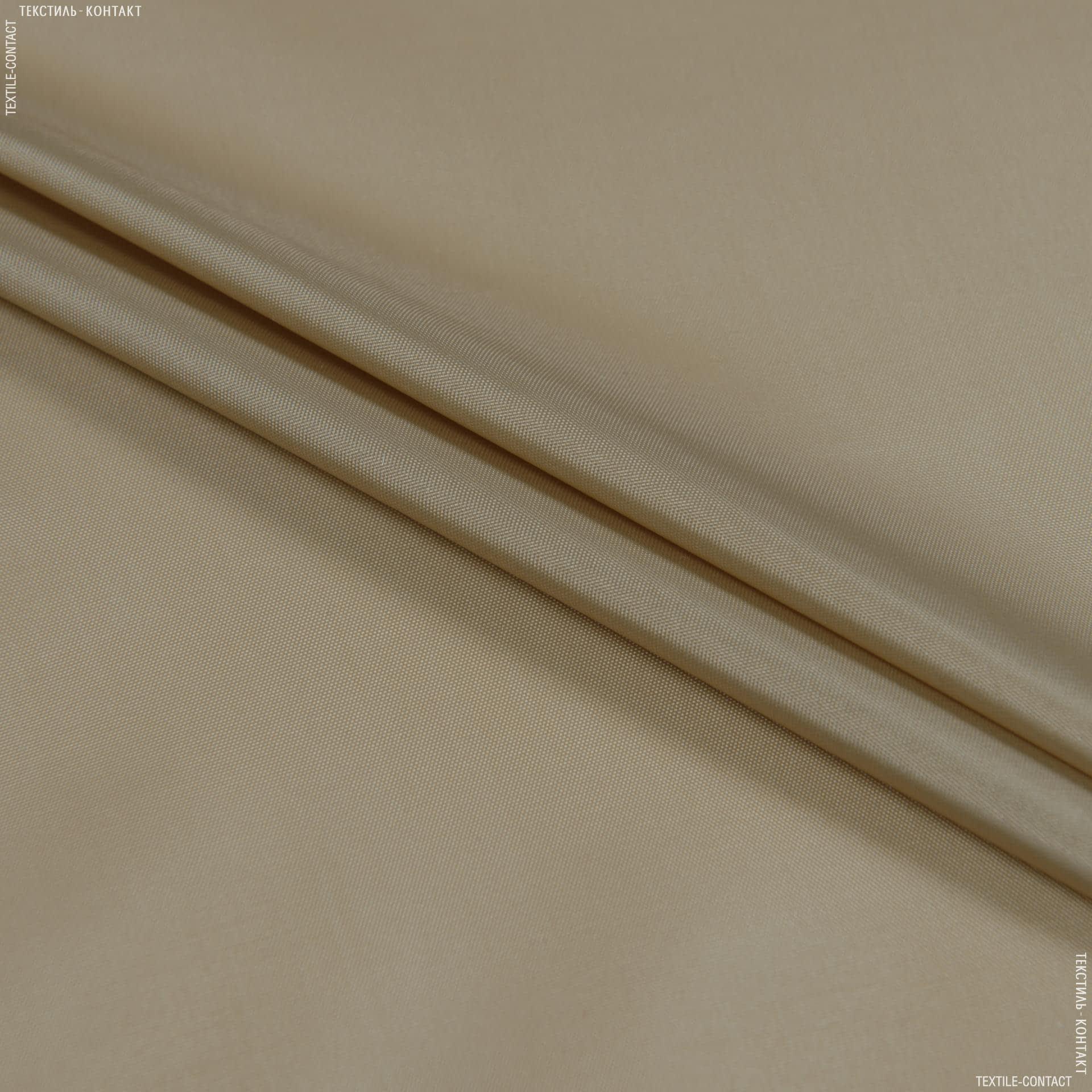 Тканини для наметів - Болонія бежевий