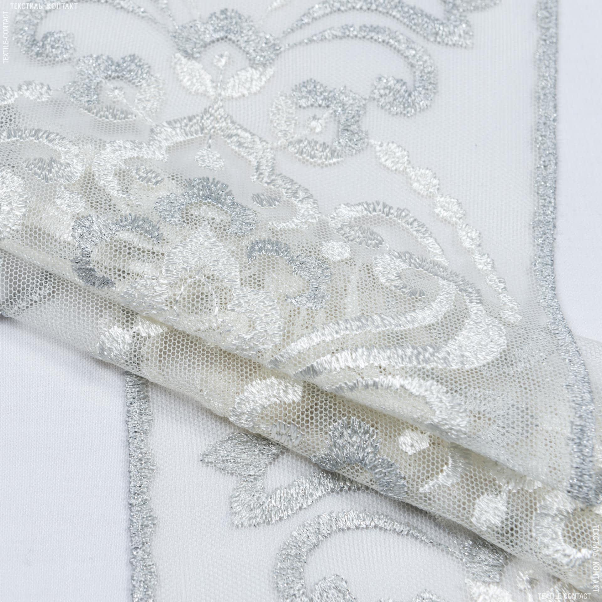 Тканини для печворку - Декоративне мереживо верона / молочний/ срібло 17 см
