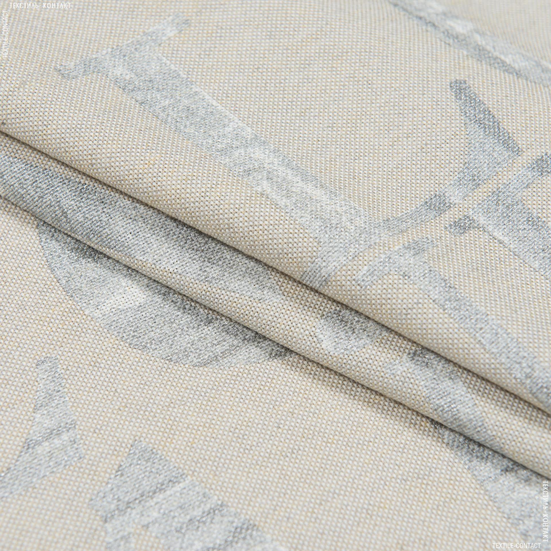 Ткани для костюмов - Костюмная bonjour принт с напылением