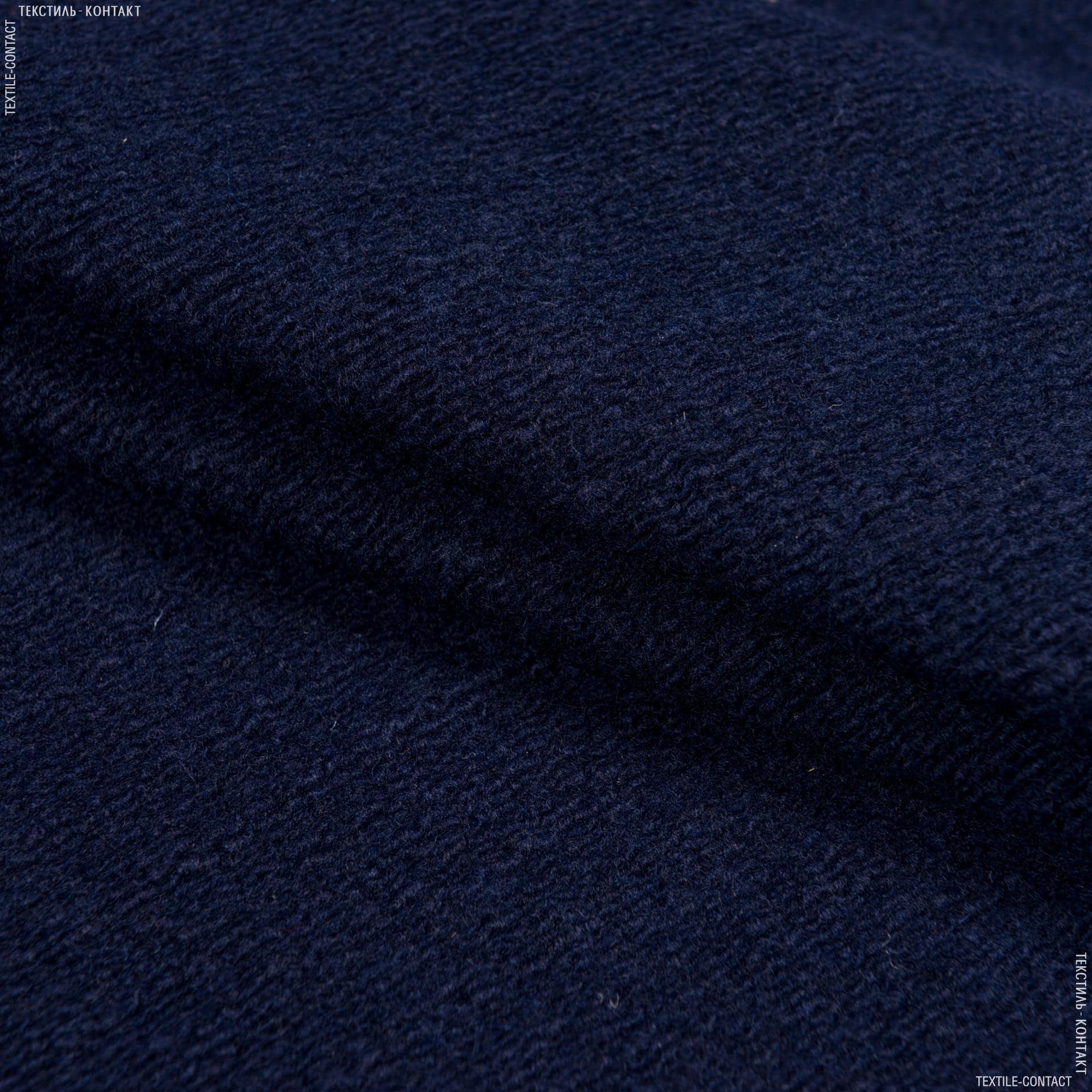 Ткани для верхней одежды - Трикотаж букле темно-синий